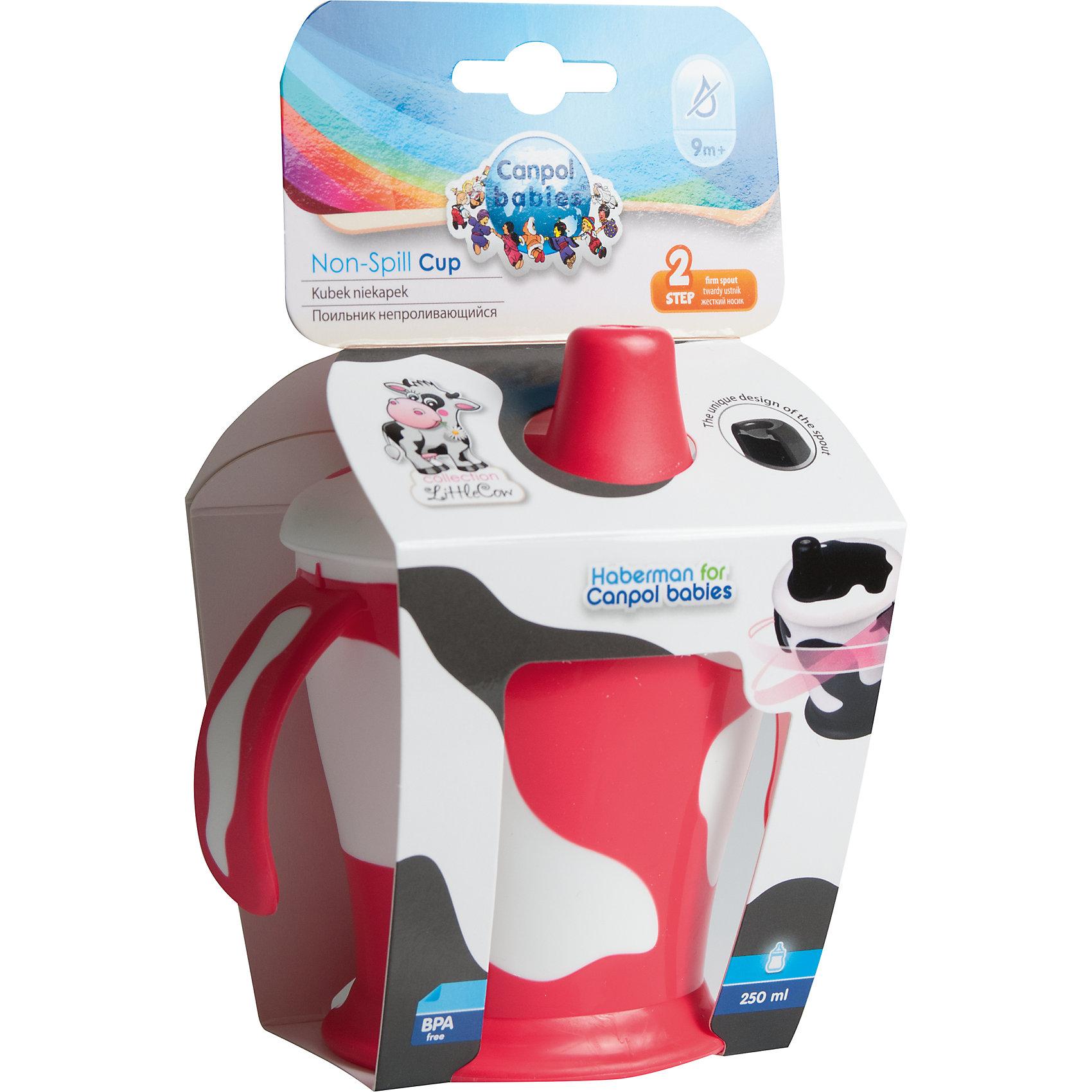 Чашка-непроливайка с ручками, 250 мл. Little cow 9+, Canpol Babies, красныйПоильники<br>Чашка-непроливайка с ручками, 250 мл. Little cow 9+, Canpol Babies (Канпол беби), красный.<br><br>Характеристики:<br>• прочные нетоксичные материалы<br>• не содержит бисфенол-А<br>• антискользящее дно<br>• удобные ручки<br>• непроливающийся носик<br>• подходит для посудомоечных машин<br>• материал: пластик<br>• объем: 250 мл<br>• цвет: красный<br>• размер упаковки: 8х12х13 см<br><br>Поильник Canpol Babies научит вашего малыша пить самостоятельно. Он имеет удобные ручки, за которые ребенок сможет держаться. Поильник подходит для детей любого возраста. Сначала вы сможете научить кроху пить через носик-непроливайку, а затем можно снять крышку и использовать поильник как полноценную чашку. Яркий дизайн, напоминающий раскрас коровы, несомненно, понравится малышу!<br><br>Чашку-непроливайку с ручками, 250 мл. Little cow 9+, Canpol Babies (Канпол беби), красный вы можете купить в нашем интернет-магазине.<br><br>Ширина мм: 120<br>Глубина мм: 80<br>Высота мм: 130<br>Вес г: 840<br>Возраст от месяцев: 9<br>Возраст до месяцев: 36<br>Пол: Унисекс<br>Возраст: Детский<br>SKU: 5156722