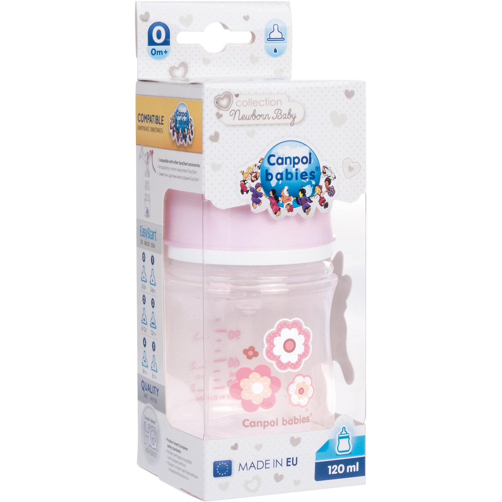Canpol Babies Бутылочка PP EasyStart с широким горлышком антиколиковая, 120 мл, 0+ Newborn baby, Canpol Babies, розовый