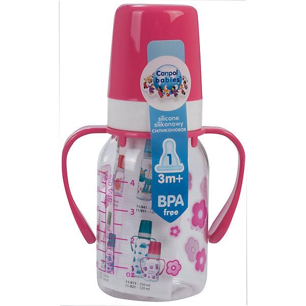 Бутылочка тритановая 120 мл. 3+, Canpol Babies, розовыйБутылочки и аксессуары<br>Бутылочка тритановая (BPA 0%) с ручками с сил. соской, 120 мл. 3+, Canpol Babies, (Канпол Бейбис), розовый.<br><br>Характеристики: <br><br>• Объем бутылочки: 120мл.<br>• Материал бутылочки: тритан - пластик нового поколения.<br>• Материал соски: силикон.<br>• Цвет : розовый. <br>• Удобные ручки.<br>Бутылочка тритановая (BPA 0%) с ручками с сил. соской, 120 мл. 3+, Canpol Babies, (Канпол Бейбис) имеет классическую форму и снабжена ручками. Удобна в использовании дома и в дороге. Бутылочка выполнена из безопасного качественного материала - тритана, который хорошо держит тепло, снабжена силиконовой соской (медленный поток) и защитным колпачком, имеет удобную мерную шкалу.  Такую бутылочку и все части можно кипятить в воде или стерилизовать с помощью специального прибора. Не впитывает запахи. По мере взросления малыш сможет самостоятельно пить из бутылочки, держа  ее за удобные ручки.<br>Бутылочку тритановая (BPA 0%) с ручками с сил. соской, 120 мл. 3+, Canpol Babies, (Канпол Бейбис), розовый можно купить в нашем интернет- магазине.<br><br>Ширина мм: 175<br>Глубина мм: 55<br>Высота мм: 87<br>Вес г: 530<br>Возраст от месяцев: 3<br>Возраст до месяцев: 18<br>Пол: Женский<br>Возраст: Детский<br>SKU: 5156788