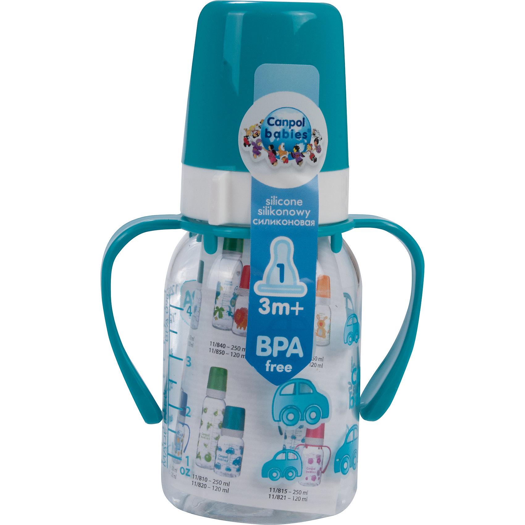 Бутылочка тритановая 120 мл. 3+, Canpol Babies, бирюзовыйБутылочка тритановая (BPA 0%) с ручками с сил. соской, 120 мл. 3+, Canpol Babies, (Канпол Бейбис), бирюзовый.<br><br>Характеристики: <br><br>• Объем бутылочки: 120мл.<br>• Материал бутылочки: тритан - пластик нового поколения.<br>• Материал соски: силикон.<br>• Цвет : бирюзовый. <br>• Удобные ручки.<br>Бутылочка тритановая (BPA 0%) с ручками с сил. соской, 120 мл. 3+, Canpol Babies, (Канпол Бейбис) имеет классическую форму и снабжена ручками. Удобна в использовании дома и в дороге. Бутылочка выполнена из безопасного качественного материала - тритана, который хорошо держит тепло, снабжена силиконовой соской (медленный поток) и защитным колпачком, имеет удобную мерную шкалу.  Такую бутылочку и все части можно кипятить в воде или стерилизовать с помощью специального прибора. Не впитывает запахи. По мере взросления малыш сможет самостоятельно пить из бутылочки, держа  ее за удобные ручки. <br>Бутылочку тритановая (BPA 0%) с ручками с сил. соской, 120 мл. 3+, Canpol Babies, (Канпол Бейбис), бирюзовый можно купить в нашем интернет- магазине.<br><br>Ширина мм: 175<br>Глубина мм: 55<br>Высота мм: 87<br>Вес г: 530<br>Возраст от месяцев: 3<br>Возраст до месяцев: 18<br>Пол: Мужской<br>Возраст: Детский<br>SKU: 5156789