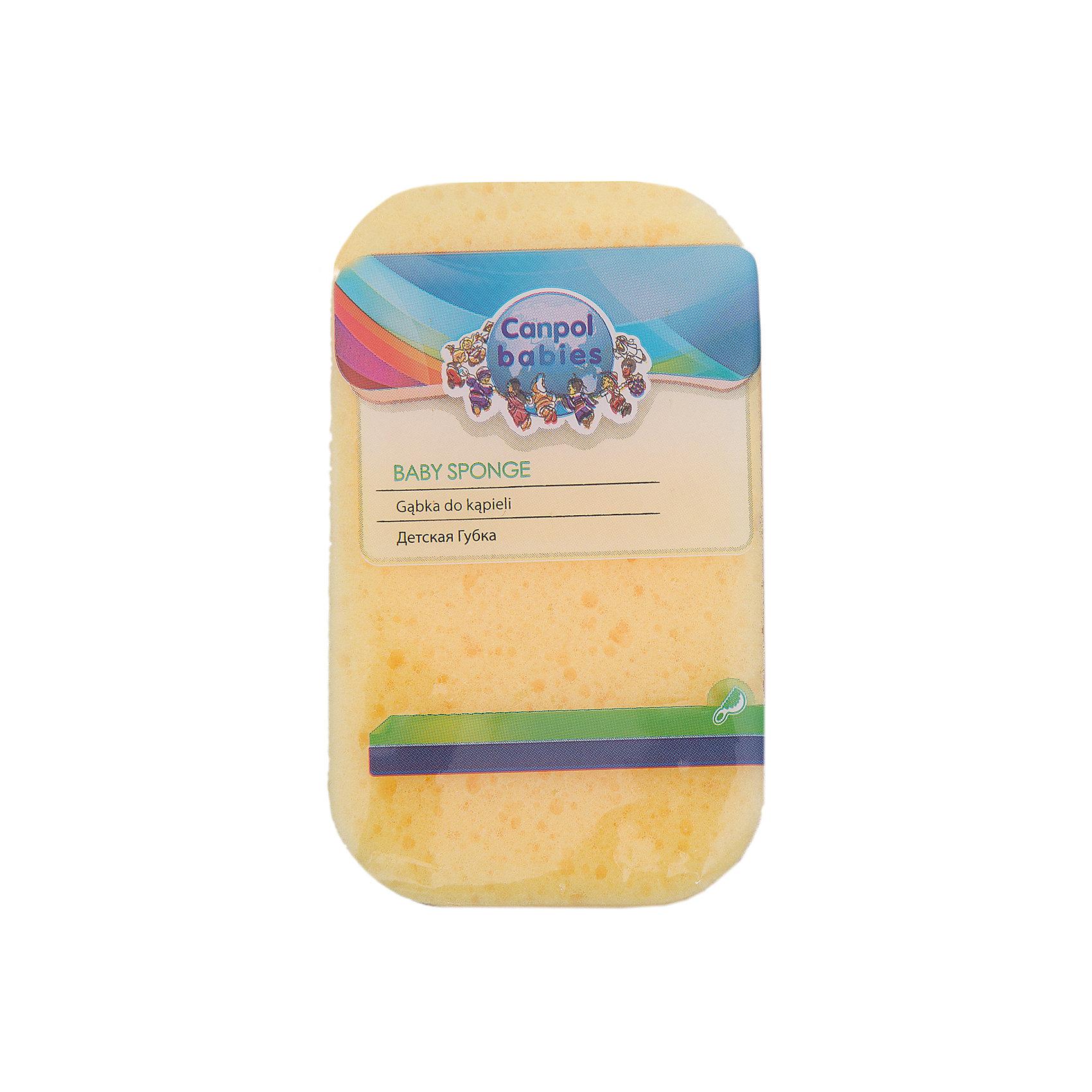 Canpol Babies Губка Коралл, Canpol Babies, желтый  canpol babies губка для купания marble цвет голубой