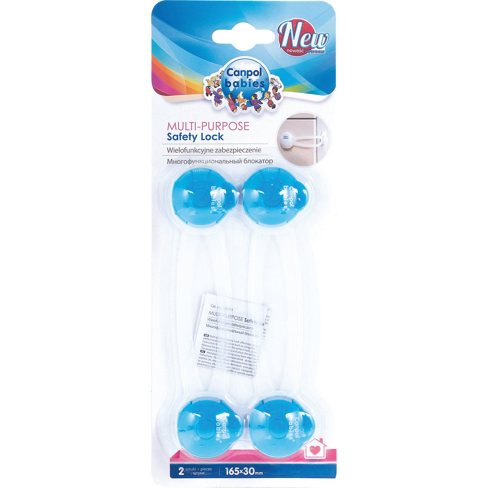 Блокатор многофункциональный 2 шт., Canpol Babies, синийБлокирующие и защитные устройства для дома<br>Блокатор многофункциональный 2 шт., Canpol Babies (Канпол Бейбис), синий. <br><br>Характеристики:<br>• Материал: пластик.<br>• Цвет: синий.<br>• В комплекте 2 шт.<br><br>Блокатор многофункциональный 2 шт., Canpol Babies (Канпол Бейбис) предназначен  для защиты малышей. Крепится на  двери и ящики мебели. Подходит также для холодильников и унитазов.<br>Сделайте свой дом безопасным для вашего любопытного малыша!<br><br>Блокатор многофункциональный 2 шт., Canpol Babies (Канпол Бейбис), синий можно купить в нашем интернет - магазине.<br><br>Ширина мм: 105<br>Глубина мм: 15<br>Высота мм: 275<br>Вес г: 280<br>Возраст от месяцев: 0<br>Возраст до месяцев: 36<br>Пол: Мужской<br>Возраст: Детский<br>SKU: 5156822