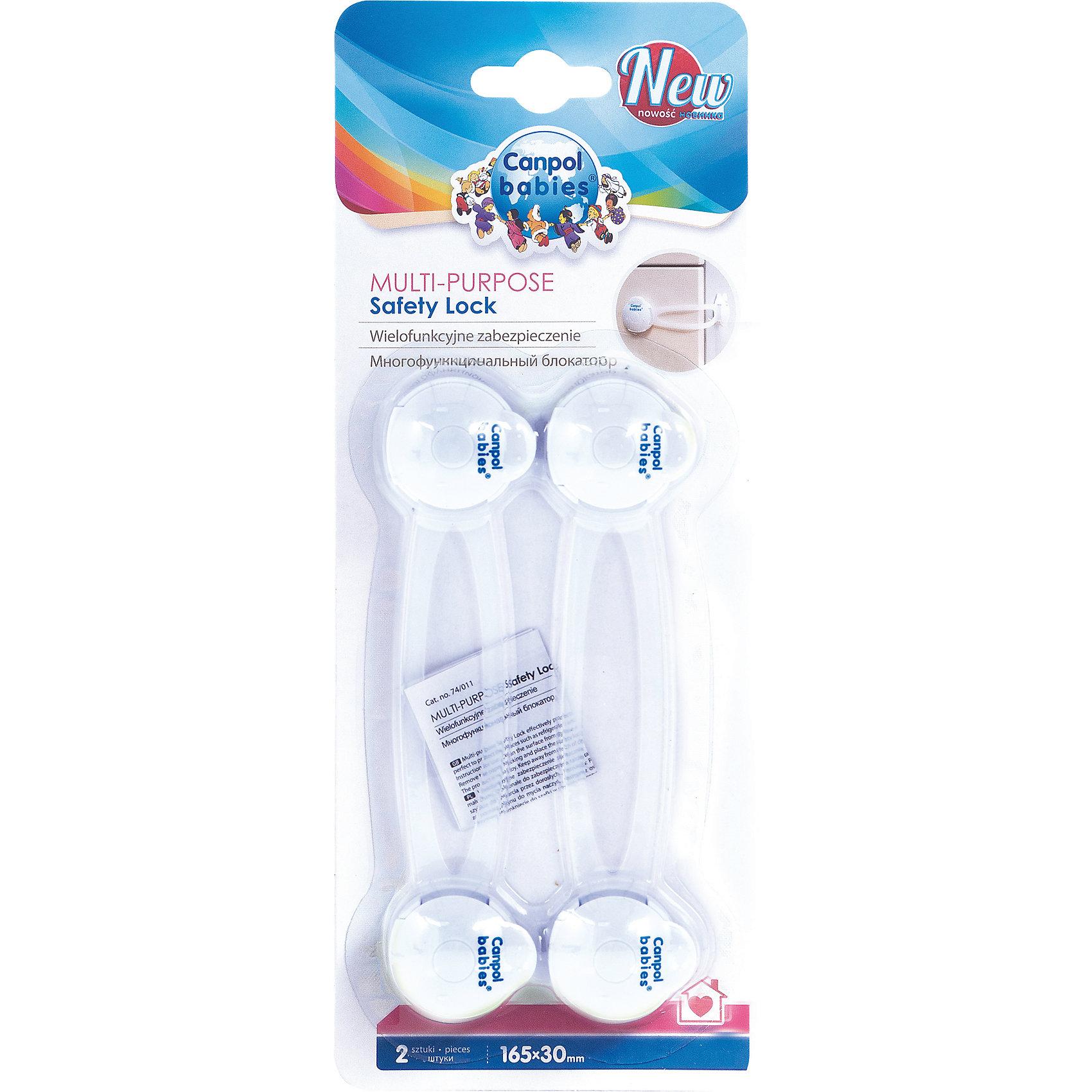 Блокатор многофункциональный 2 шт., Canpol Babies, белыйБлокирующие и защитные устройства для дома<br>Блокатор многофункциональный 2 шт., Canpol Babies (Канпол Бейбис), белый. <br><br>Характеристики:<br>• Материал: пластик.<br>• Цвет: белый.<br>• В комплекте 2 шт.<br><br>Блокатор многофункциональный 2 шт., Canpol Babies (Канпол Бейбис) предназначен  для защиты малышей. Крепится на  двери и ящики мебели. Подходит также для холодильников и унитазов.<br>Сделайте свой дом безопасным для вашего любопытного малыша!<br><br>Блокатор многофункциональный 2 шт., Canpol Babies (Канпол Бейбис), белый можно купить в нашем интернет - магазине.<br><br>Ширина мм: 105<br>Глубина мм: 15<br>Высота мм: 275<br>Вес г: 280<br>Возраст от месяцев: 0<br>Возраст до месяцев: 36<br>Пол: Унисекс<br>Возраст: Детский<br>SKU: 5156824