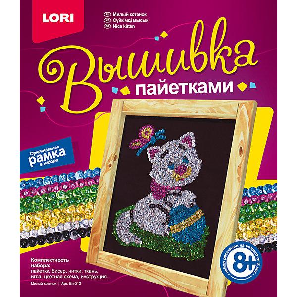 Вышивка пайетками Милый котенокШитьё<br>Характеристики вышивки пайетками Милый котенок:<br><br>- возраст: от 8 лет<br>- пол: для девочек<br>- комплект: пайетки, бисер, нитки, ткань, игла, цветная схема, инструкция.<br>- материал: текстиль, металл, пластик.<br>- страна обладатель бренда: Россия.<br><br>Вышивка пайетками Милый котенок поможет создать очаровательное украшение для интерьера собственными руками. Следуя схеме и инструкции, Вы сможете вышить изображение милого котенка из пайеток и страз, а затем вставить его в рамку и повесить на стену. Полезное для развития ловкости пальцев и усидчивости занятие, к тому же позволяющее делать премилые вещицы!<br><br>Вышивка пайетками Милый котенок можно купить в нашем интернет-магазине.<br><br>Ширина мм: 230<br>Глубина мм: 200<br>Высота мм: 20<br>Вес г: 80<br>Возраст от месяцев: 96<br>Возраст до месяцев: 120<br>Пол: Женский<br>Возраст: Детский<br>SKU: 5158191