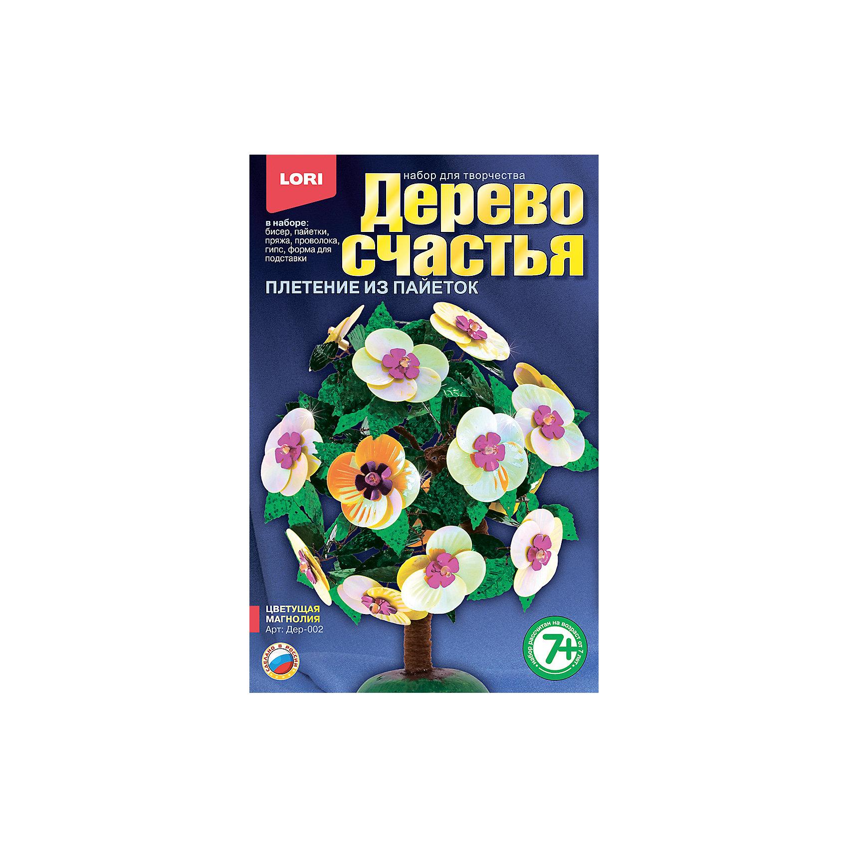 Дерево счастья Цветущая магнолияДеревья из пайеток<br>Характеристики товара:<br><br>• цвет: разноцветный<br>• размер упаковки: 13х20х4 см<br>• вес: 190 г<br>• комплектация: бисер, акриловые бусины, пайетки, пряжа коричневая, проволока, гипс, полистирольная форма для заливки гипса, подробная инструкция<br>• возраст: от семи лет<br>• упаковка: картонная коробка<br>• страна бренда: РФ<br>• страна изготовитель: РФ<br><br>Творчество - это увлекательно и полезно! Такой набор станет отличным подарком ребенку - ведь с помощью него можно получить красивое дерево счастья! В набор входит бисер, акриловые бусины, пайетки, пряжа коричневая, проволока, гипс, полистирольная форма для заливки гипса, подробная инструкция. Чтобы сделать дерево, ребенку нужно заполнить следовать указаниям инструкции. В итоге получается украшение для интерьера или подарок родным.<br>Детям очень нравится что-то делать своими руками! Кроме того, творчество помогает детям развивать важные навыки и способности, оно активизирует мышление, формирует усидчивость, творческие способности, мелкую моторику и воображение. Изделие производится из качественных и проверенных материалов, которые безопасны для детей.<br><br>Набор Дерево счастья Цветущая магнолия от бренда LORI можно купить в нашем интернет-магазине.<br><br>Ширина мм: 208<br>Глубина мм: 135<br>Высота мм: 40<br>Вес г: 188<br>Возраст от месяцев: 84<br>Возраст до месяцев: 144<br>Пол: Женский<br>Возраст: Детский<br>SKU: 5158193