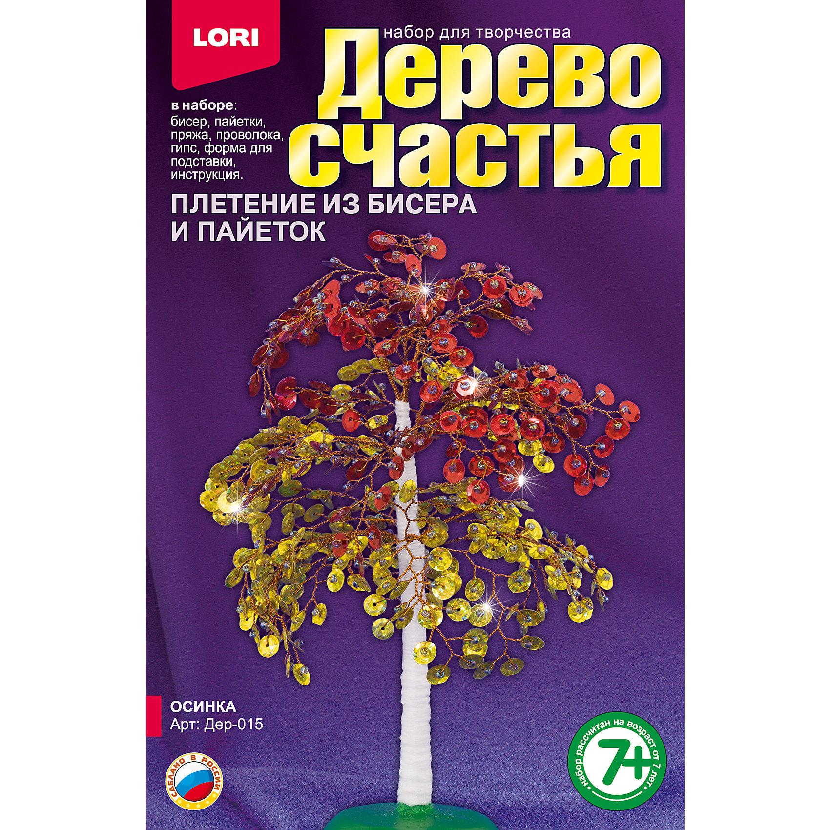 Дерево счастья ОсинкаДеревья из пайеток<br>Характеристики товара:<br><br>• цвет: разноцветный<br>• размер упаковки: 13х20х4 см<br>• вес: 190 г<br>• комплектация: бисер, акриловые бусины, пайетки, пряжа коричневая, проволока, гипс, полистирольная форма для заливки гипса, подробная инструкция<br>• возраст: от семи лет<br>• упаковка: картонная коробка<br>• страна бренда: РФ<br>• страна изготовитель: РФ<br><br>Творчество - это увлекательно и полезно! Такой набор станет отличным подарком ребенку - ведь с помощью него можно получить красивое дерево счастья! В набор входит бисер, акриловые бусины, пайетки, пряжа коричневая, проволока, гипс, полистирольная форма для заливки гипса, подробная инструкция. Чтобы сделать дерево, ребенку нужно заполнить следовать указаниям инструкции. В итоге получается украшение для интерьера или подарок родным.<br>Детям очень нравится что-то делать своими руками! Кроме того, творчество помогает детям развивать важные навыки и способности, оно активизирует мышление, формирует усидчивость, творческие способности, мелкую моторику и воображение. Изделие производится из качественных и проверенных материалов, которые безопасны для детей.<br><br>Набор Дерево счастья Осинка от бренда LORI можно купить в нашем интернет-магазине.<br><br>Ширина мм: 208<br>Глубина мм: 135<br>Высота мм: 40<br>Вес г: 181<br>Возраст от месяцев: 84<br>Возраст до месяцев: 144<br>Пол: Женский<br>Возраст: Детский<br>SKU: 5158194