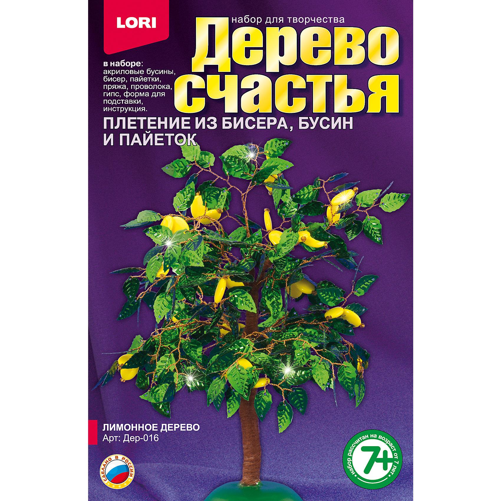 Дерево счастья Лимонное деревоХарактеристики товара:<br><br>• цвет: разноцветный<br>• размер упаковки: 13х20х4 см<br>• вес: 190 г<br>• комплектация: бисер, акриловые бусины, пайетки, пряжа коричневая, проволока, гипс, полистирольная форма для заливки гипса, подробная инструкция<br>• возраст: от семи лет<br>• упаковка: картонная коробка<br>• страна бренда: РФ<br>• страна изготовитель: РФ<br><br>Творчество - это увлекательно и полезно! Такой набор станет отличным подарком ребенку - ведь с помощью него можно получить красивое дерево счастья! В набор входит бисер, акриловые бусины, пайетки, пряжа коричневая, проволока, гипс, полистирольная форма для заливки гипса, подробная инструкция. Чтобы сделать дерево, ребенку нужно заполнить следовать указаниям инструкции. В итоге получается украшение для интерьера или подарок родным.<br>Детям очень нравится что-то делать своими руками! Кроме того, творчество помогает детям развивать важные навыки и способности, оно активизирует мышление, формирует усидчивость, творческие способности, мелкую моторику и воображение. Изделие производится из качественных и проверенных материалов, которые безопасны для детей.<br><br>Набор Дерево счастья Лимонное дерево от бренда LORI можно купить в нашем интернет-магазине.<br><br>Ширина мм: 208<br>Глубина мм: 135<br>Высота мм: 40<br>Вес г: 181<br>Возраст от месяцев: 84<br>Возраст до месяцев: 144<br>Пол: Женский<br>Возраст: Детский<br>SKU: 5158195