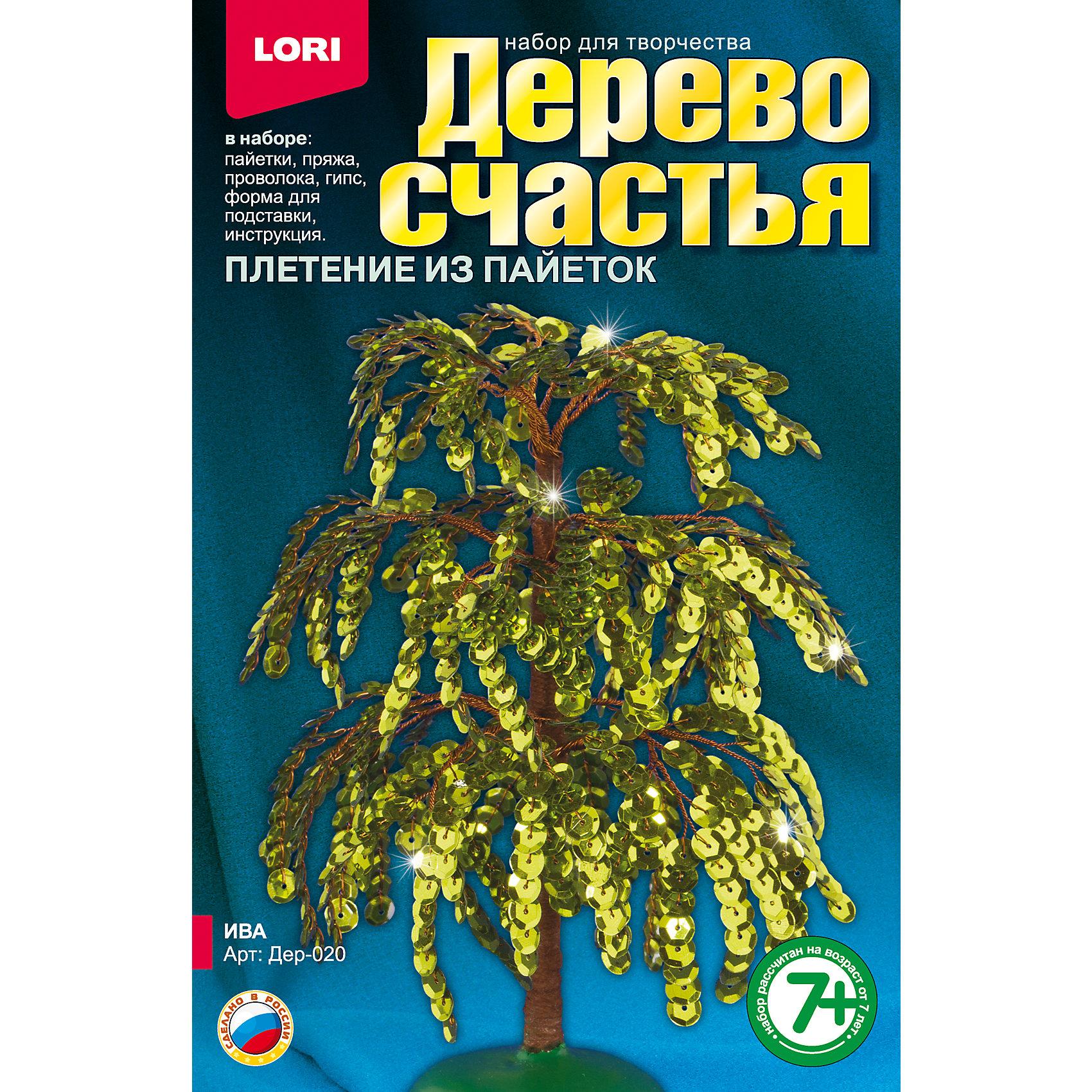Дерево счастья ИваДеревья из пайеток<br>Характеристики товара:<br><br>• цвет: разноцветный<br>• размер упаковки: 13х20х4 см<br>• вес: 190 г<br>• комплектация: бисер, акриловые бусины, пайетки, пряжа коричневая, проволока, гипс, полистирольная форма для заливки гипса, подробная инструкция<br>• возраст: от семи лет<br>• упаковка: картонная коробка<br>• страна бренда: РФ<br>• страна изготовитель: РФ<br><br>Творчество - это увлекательно и полезно! Такой набор станет отличным подарком ребенку - ведь с помощью него можно получить красивое дерево счастья! В набор входит бисер, акриловые бусины, пайетки, пряжа коричневая, проволока, гипс, полистирольная форма для заливки гипса, подробная инструкция. Чтобы сделать дерево, ребенку нужно заполнить следовать указаниям инструкции. В итоге получается украшение для интерьера или подарок родным.<br>Детям очень нравится что-то делать своими руками! Кроме того, творчество помогает детям развивать важные навыки и способности, оно активизирует мышление, формирует усидчивость, творческие способности, мелкую моторику и воображение. Изделие производится из качественных и проверенных материалов, которые безопасны для детей.<br><br>Набор Дерево счастья Ива от бренда LORI можно купить в нашем интернет-магазине.<br><br>Ширина мм: 208<br>Глубина мм: 135<br>Высота мм: 40<br>Вес г: 181<br>Возраст от месяцев: 84<br>Возраст до месяцев: 144<br>Пол: Женский<br>Возраст: Детский<br>SKU: 5158197
