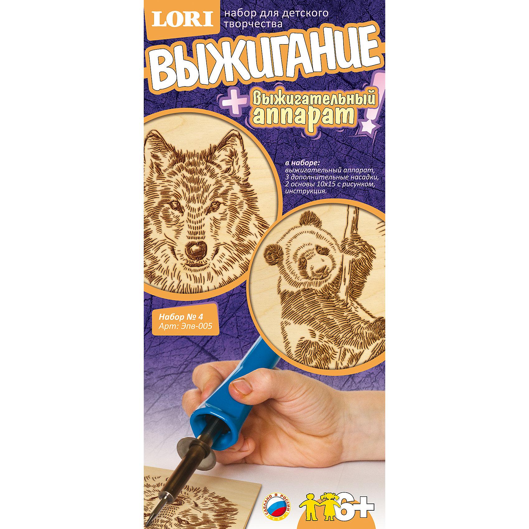 Набор для выжигания № 4 (Волк, Панда)Характеристики набора для выжигания № 4 (Волк, Панда):<br><br>- возраст: от 6 лет<br>- пол: для мальчиков и девочек<br>- материал: древесина, металл, пластик.<br>- размер упаковки: 11 * 24 * 4 см.<br>- страна производитель: Россия.<br>- комплект: выжигательный аппарат, 3 дополнительные насадки, 2 основы с рисунком, инструкция.<br>- размер основы: 10 * 15 см.<br>- питание аппарата: от сети 220 в.<br>- упаковка: картонная коробка.<br>- страна обладатель бренда: Россия.<br><br>Выжигание по дереву – невероятно увлекательный творческий процесс. В наборе от российской компании Лори есть не только две основы для выжигания, но и специальный выжигательный аппарат с несколькими насадками. А значит, чтобы сделать две чудесные картинки с изображением панды и волка, Вам не придется что-либо докупать. Кроме того, в комплекте Вы найдете подробную инструкцию, с помощью которой научиться выжигать по дереву сможет даже ребенок от шести лет.<br><br>Набор для выжигания № 4 (Волк, Панда) можно купить в нашем интернет-магазине.<br><br>Ширина мм: 110<br>Глубина мм: 40<br>Высота мм: 240<br>Вес г: 214<br>Возраст от месяцев: 72<br>Возраст до месяцев: 108<br>Пол: Унисекс<br>Возраст: Детский<br>SKU: 5158199