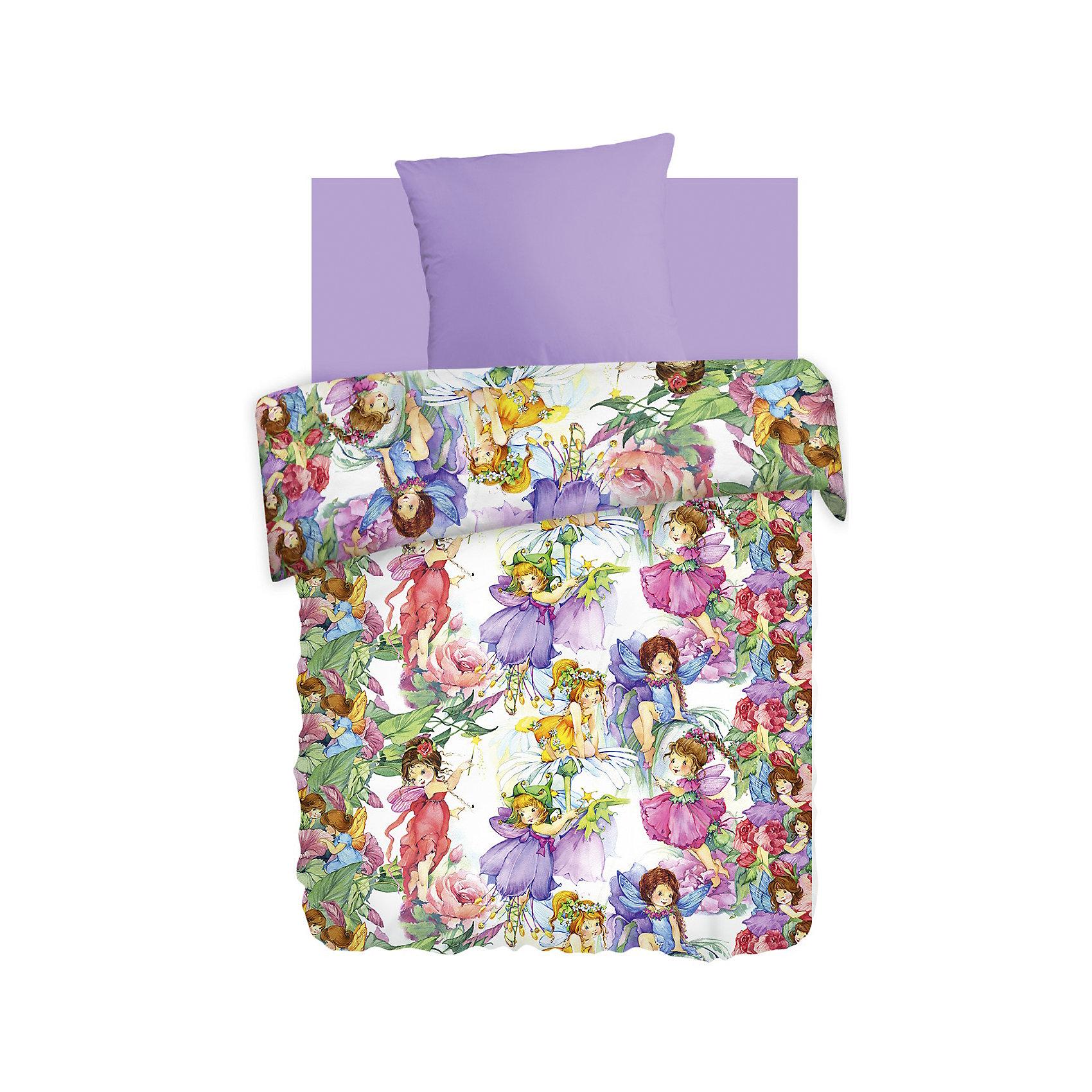 Непоседа Постельное белье 1,5 Цветочные феи (нав.70*70) бязь, Непоседа, лиловый непоседа постельное белье маленькие феечки 3 предмета непоседа