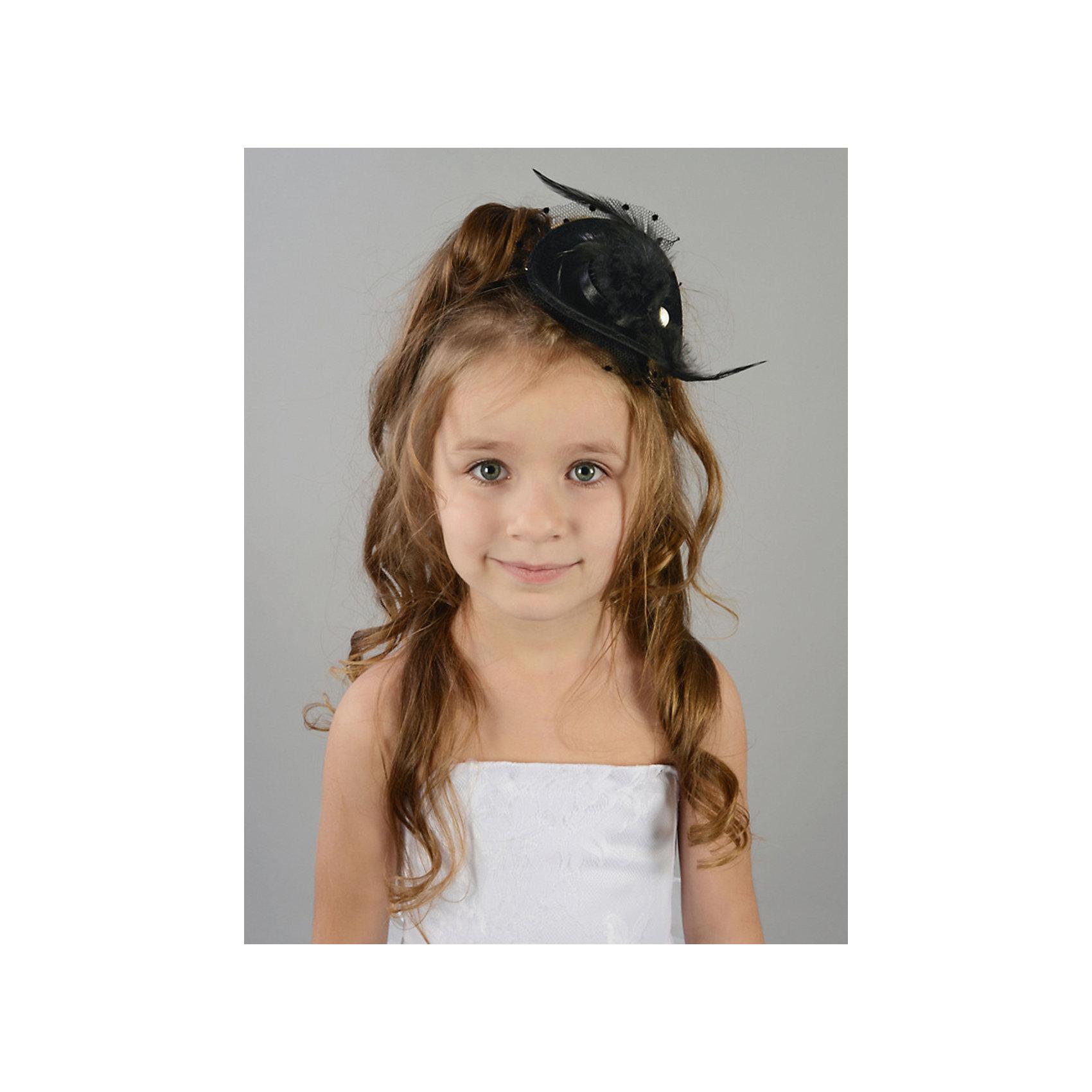 Нарядная шляпа-ободок ПрестижОдежда<br>Шляпа для девочки Престиж.<br><br>Характеристики:<br><br>• состав: 100% полиэстер<br>• цвет: черный<br>• тип: ободок<br><br>Ободок для девочки отлично дополнит любой праздничный наряд. Ободок выполнен в виде черной шляпки с перьями и вуалью. С этой шляпкой вы сможете создать утонченный образ для маленькой принцессы!<br><br>Шляпу для девочки Престиж можно купить в нашем интернет-магазине.<br><br>Ширина мм: 89<br>Глубина мм: 117<br>Высота мм: 44<br>Вес г: 155<br>Цвет: черный<br>Возраст от месяцев: 132<br>Возраст до месяцев: 144<br>Пол: Женский<br>Возраст: Детский<br>Размер: one size<br>SKU: 5158379