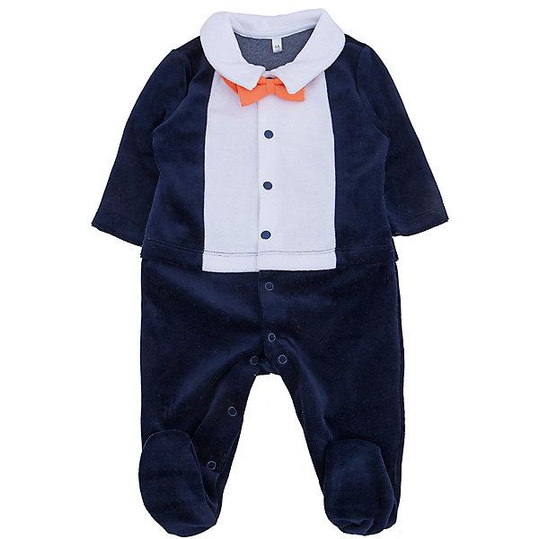 Комбинезон для мальчика Soni KidsКомбинезоны<br>Характеристики товара:<br><br>• цвет: белый<br>• материал: 80% хлопок, 20% полиэстер<br>• декорирован бабочкой<br>• застежки: кнопки<br>• мягкие швы<br>• страна бренда: РФ<br>• страна изготовитель: РФ<br><br>К одежде для малышей предъявляются особые требования: она должна быть тщательно проработана, удобна и безопасна. Продукция известного российского бренда Soni Kids всегда учитывает эти особенности при разработке моделей детской одежды, поэтому её товары так популярны среди российских потребителей.<br>Этот комбинезон сшит из материала с добавлением натурального хлопка, который не вызывает аллергии и позволяет коже малышей дышать. Застежки и швы тщательно обработаны, что обеспечивает ребенку необходимый комфорт. Модель сшита из качественных и проверенных материалов, которые безопасны для детей.<br><br>Комбинезон для мальчика от бренда Soni Kids (Сони кидс) можно купить в нашем интернет-магазине.<br>Ширина мм: 157; Глубина мм: 13; Высота мм: 119; Вес г: 200; Цвет: голубой; Возраст от месяцев: 2; Возраст до месяцев: 5; Пол: Мужской; Возраст: Детский; Размер: 62,74,68; SKU: 5162673;