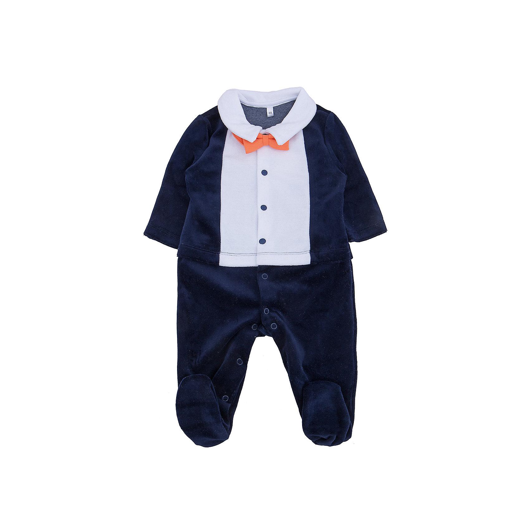 Комбинезон для мальчика Soni KidsКомбинезоны<br>Характеристики товара:<br><br>• цвет: белый<br>• материал: 80% хлопок, 20% полиэстер<br>• декорирован бабочкой<br>• застежки: кнопки<br>• мягкие швы<br>• страна бренда: РФ<br>• страна изготовитель: РФ<br><br>К одежде для малышей предъявляются особые требования: она должна быть тщательно проработана, удобна и безопасна. Продукция известного российского бренда Soni Kids всегда учитывает эти особенности при разработке моделей детской одежды, поэтому её товары так популярны среди российских потребителей.<br>Этот комбинезон сшит из материала с добавлением натурального хлопка, который не вызывает аллергии и позволяет коже малышей дышать. Застежки и швы тщательно обработаны, что обеспечивает ребенку необходимый комфорт. Модель сшита из качественных и проверенных материалов, которые безопасны для детей.<br><br>Комбинезон для мальчика от бренда Soni Kids (Сони кидс) можно купить в нашем интернет-магазине.<br><br>Ширина мм: 157<br>Глубина мм: 13<br>Высота мм: 119<br>Вес г: 200<br>Цвет: голубой<br>Возраст от месяцев: 6<br>Возраст до месяцев: 9<br>Пол: Мужской<br>Возраст: Детский<br>Размер: 74,62,68<br>SKU: 5162673
