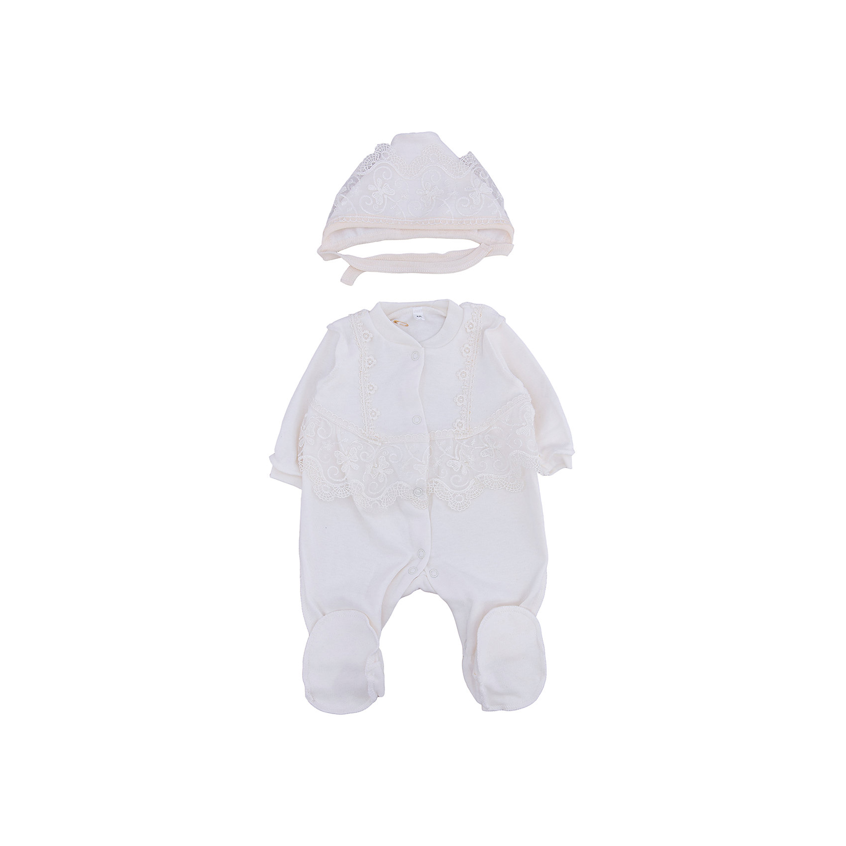 Soni Kids Комплект на выписку для девочки Soni Kids комплект для девочки 5161oz0a10p01 синий beba kids
