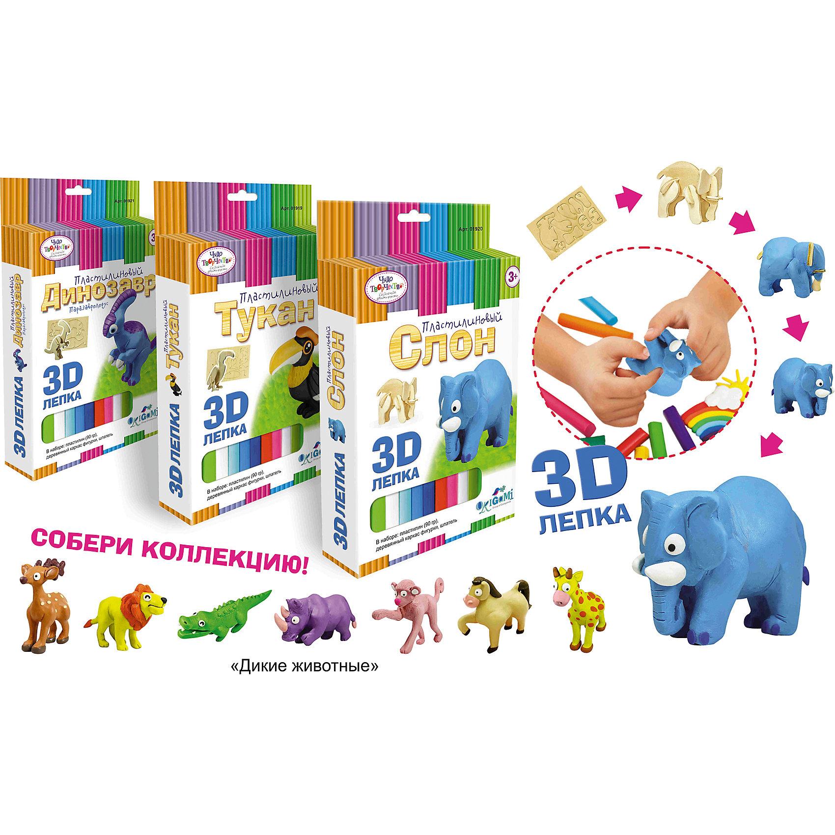 Чудо-Творчество Набор для лепки Дикие животные, в ассортименте набор для лепки фантазер глина голубая 217011