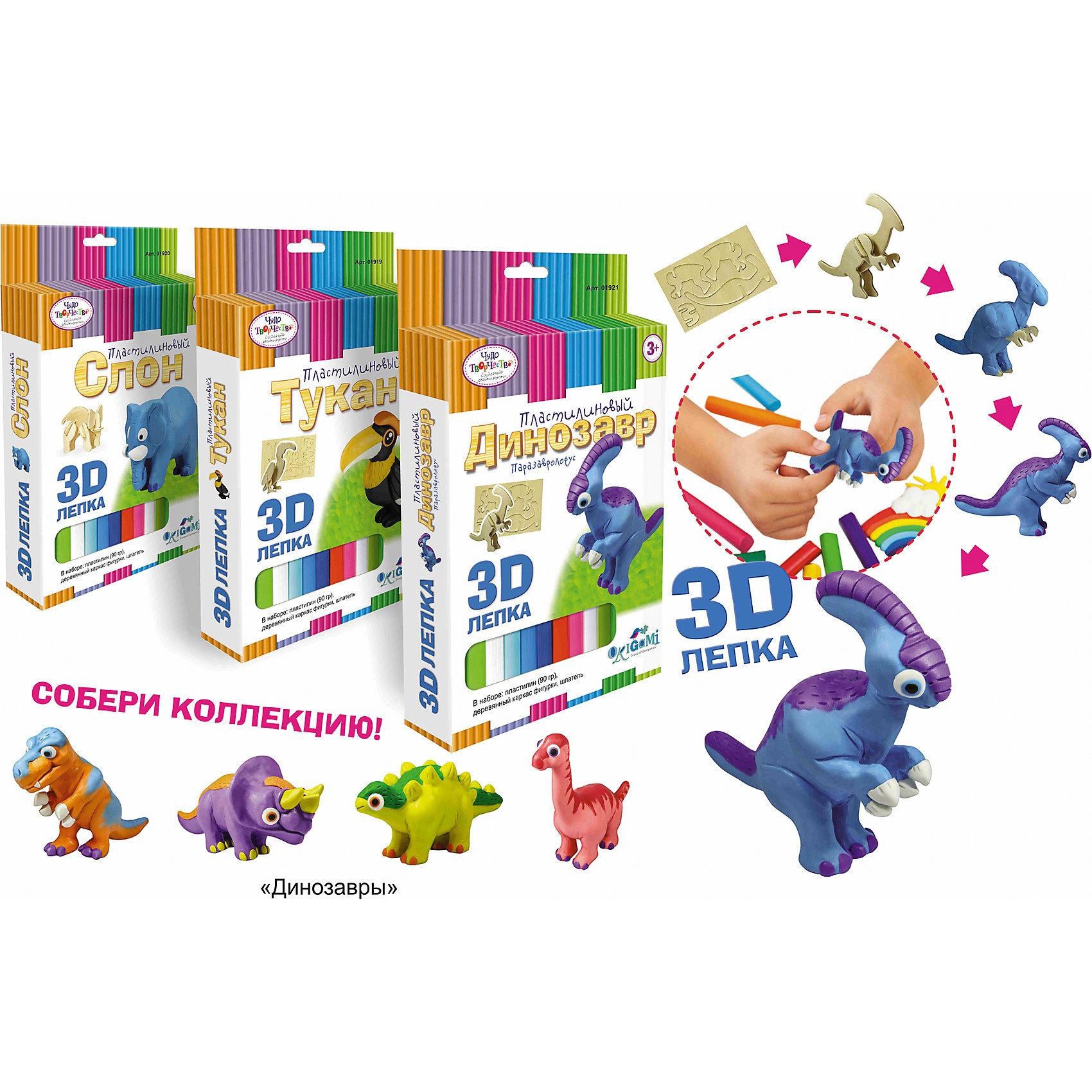 Чудо-Творчество Набор для лепки Динозавры, в ассортименте набор для объемного 3д рисования feizerg fsp 001 фиолетовый
