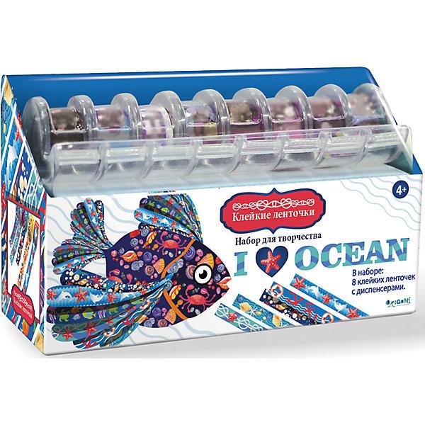 Я люблю океан Набор для творчества с клейкими ленточкамиБумага<br>Клейкие ленточки - легкий способ сделать свою жизнь ярче! Наклей ленточки на блокнот, карандаш, линейку, - и привычные вещи станут ярче и привлекательней! В набор входит 8 разноцветных ленточек с диспенсерами. Создай свои неповторимый стиль при помощи клейких ленточек! Ты можешь украсить  тетрадку, фотоальбом, телефон, ручку, пенал и даже обновить свою комнату! Фантазируй! Будь неповторим!<br><br>Ширина мм: 150<br>Глубина мм: 20<br>Высота мм: 100<br>Вес г: 82<br>Возраст от месяцев: 48<br>Возраст до месяцев: 84<br>Пол: Унисекс<br>Возраст: Детский<br>SKU: 5165717