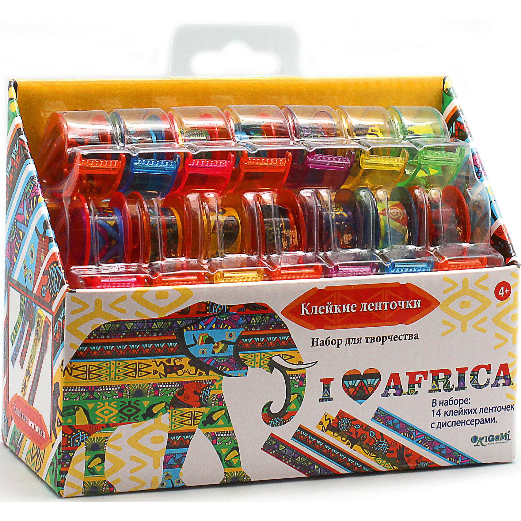 Чудо-Творчество Я люблю Африку Большой набор для творчества с клейкими ленточками.