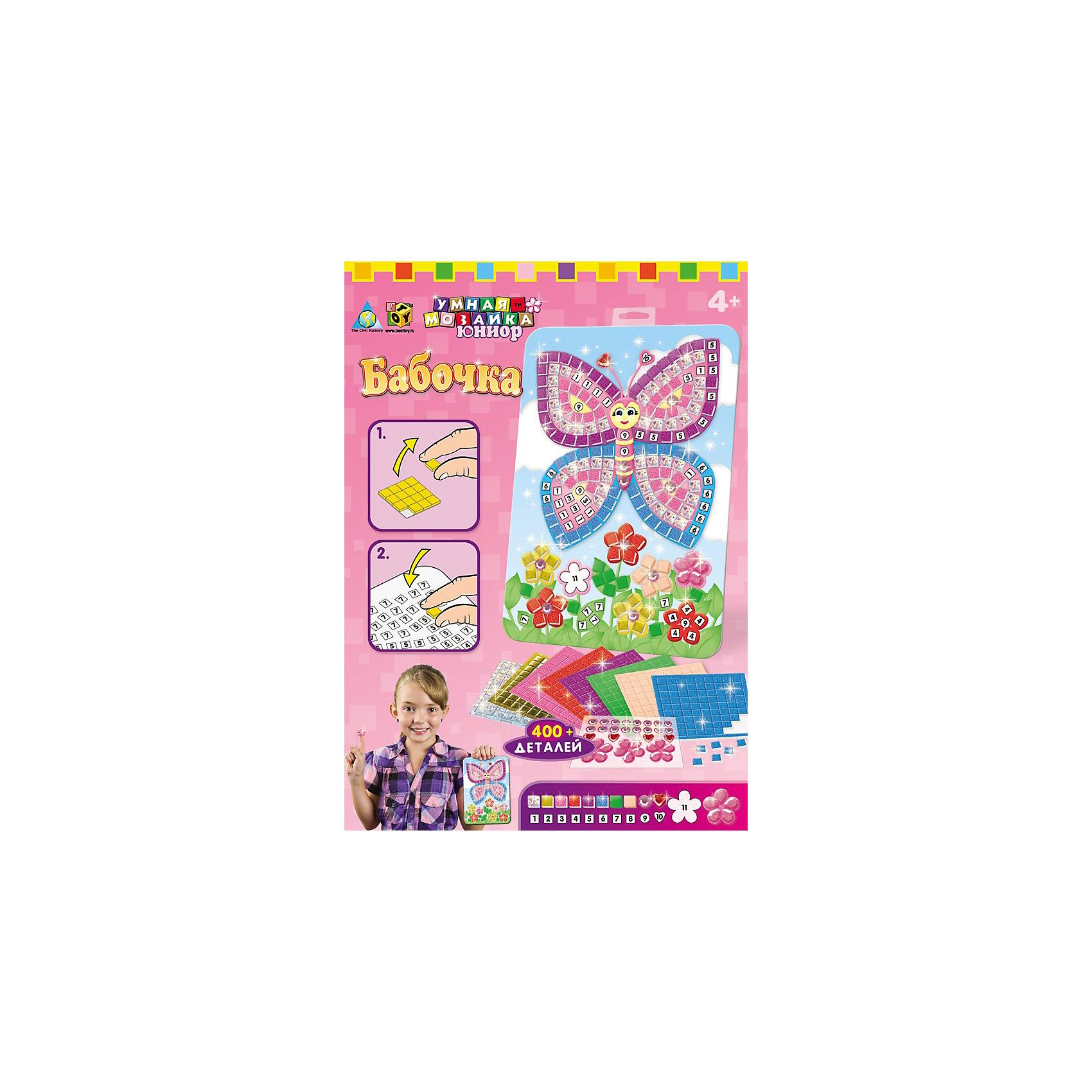 мозаика-бабочка