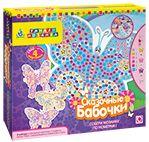 Orb Factory Мозаика-набор Сказочные бабочки