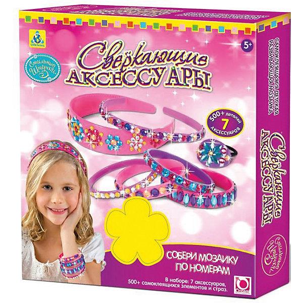 Мозаика для девочек Сверкающие аксессуарыМозаика детская<br>Проявите фантазию и чувство стиля! Создайте своими руками модный аксессуар, который станет хитом сезона!В наборе:• 2 ободка•  Резинка для волос•  4 браслета•  500+ сверкающих стразДизайн моделей разработан в США.5+<br><br>Ширина мм: 305<br>Глубина мм: 44<br>Высота мм: 279<br>Вес г: 200<br>Возраст от месяцев: 60<br>Возраст до месяцев: 96<br>Пол: Женский<br>Возраст: Детский<br>SKU: 5165749