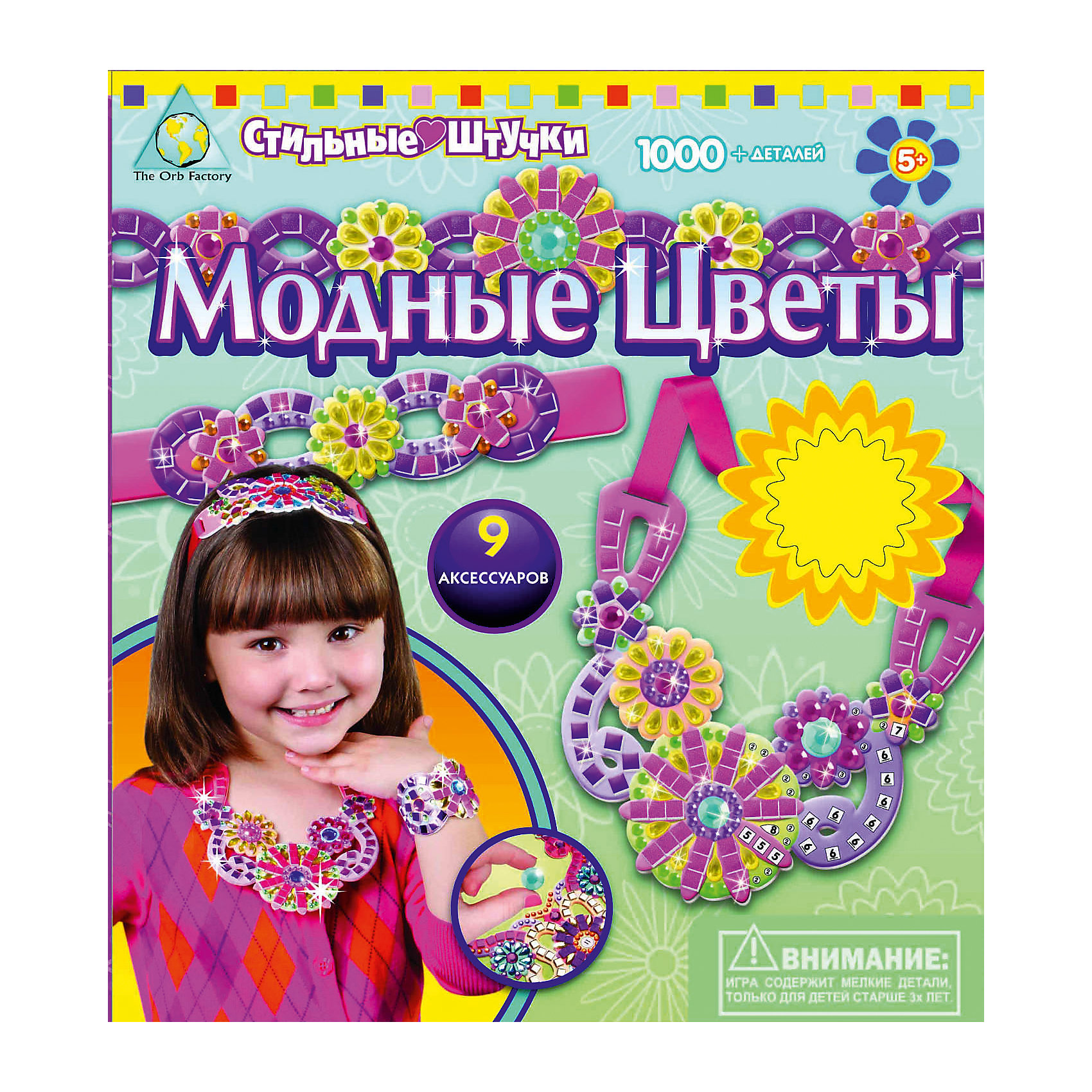 Orb Factory Мозаика-набор аксессуаров Модные цветы наборы для поделок the orb factory the orb factory стильные штучки мозаика набор аксессуаров модные цветы 9 шт