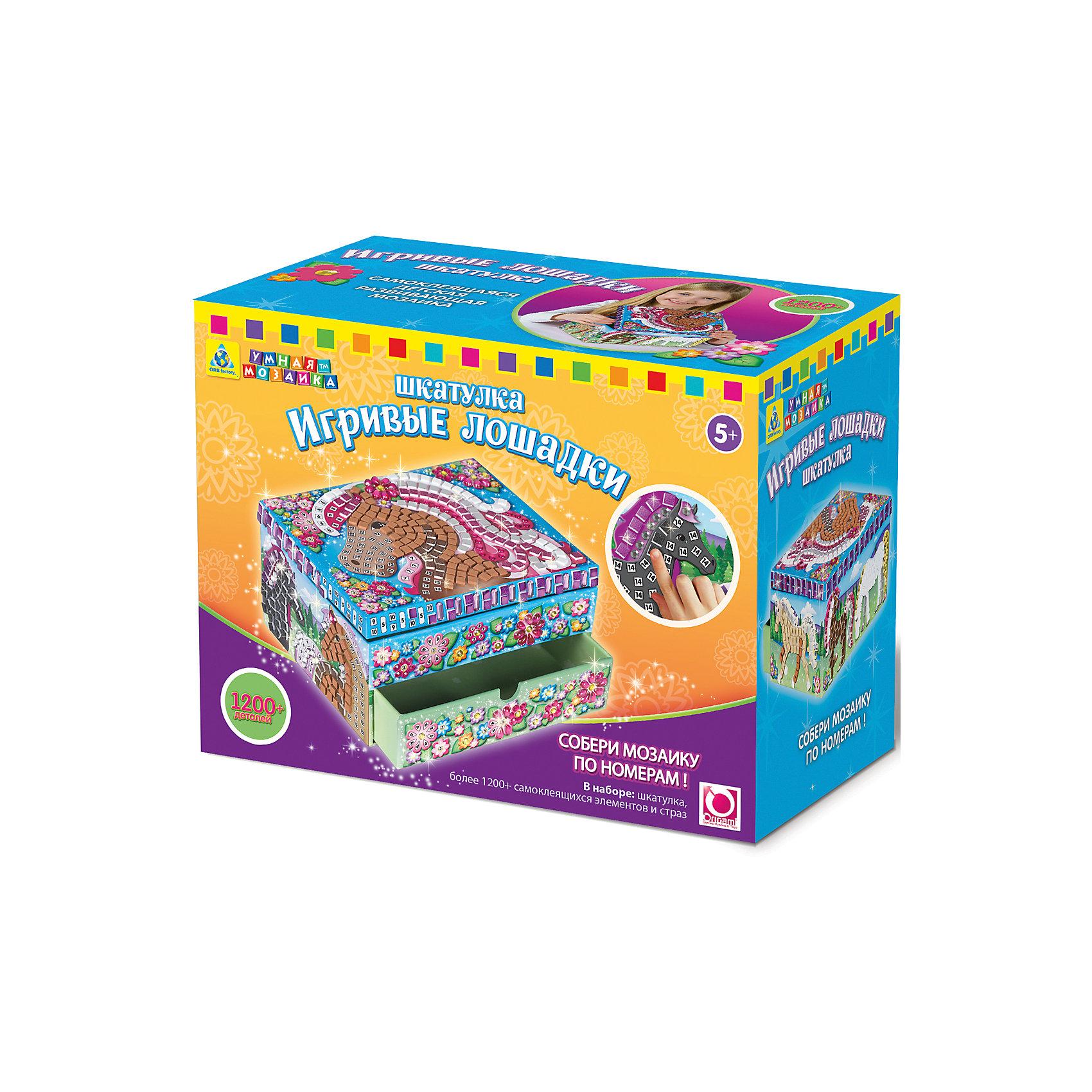Orb Factory Мозаика-шкатулка Лошадка orb factory мозаика для девочек сверкающие аксессуары