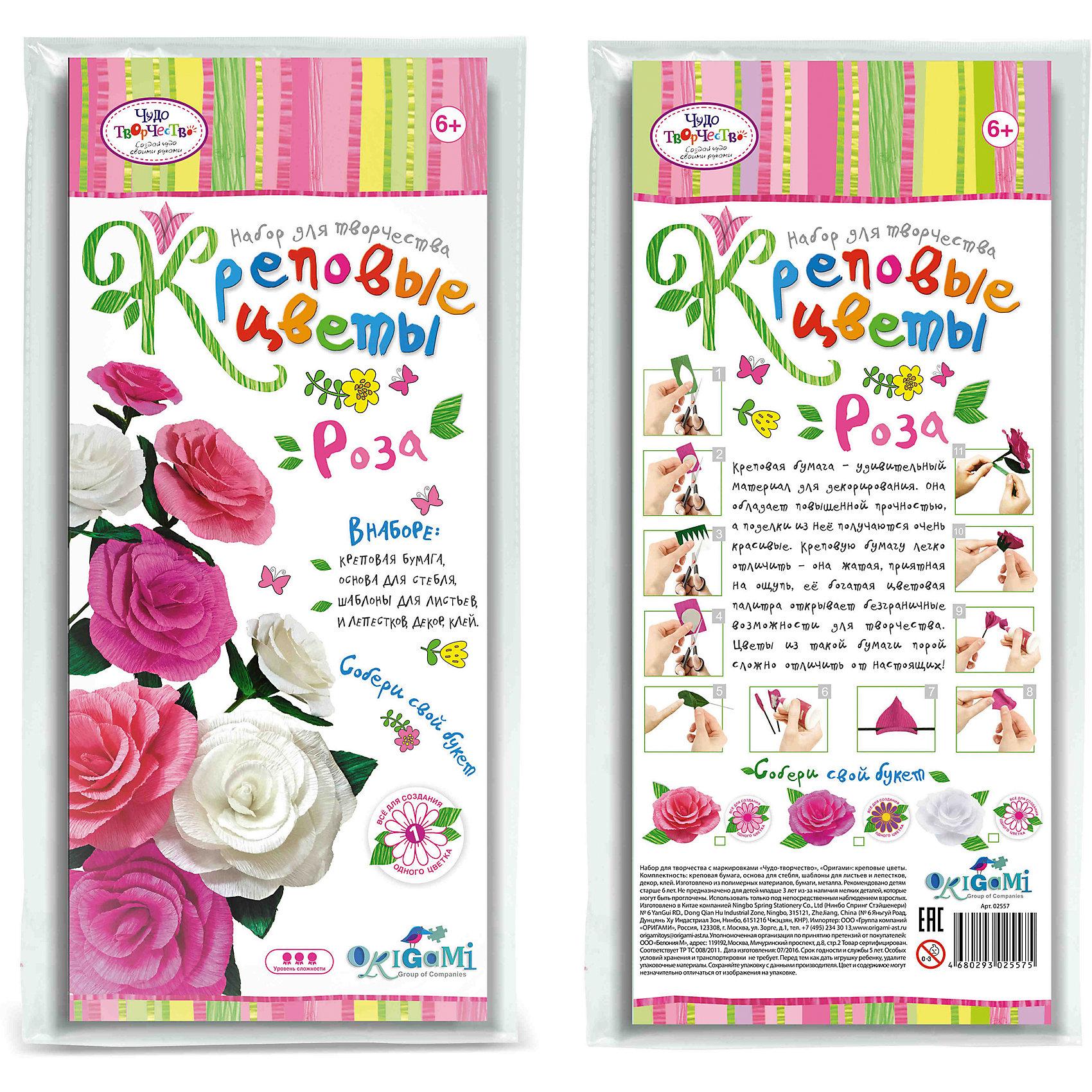 Чудо-Творчество Креповые цветы своими руками Роза 3 цвета в ассортименте