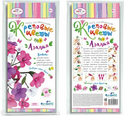 Чудо-Творчество Креповые цветы своими руками Азалия 3 цвета в ассортименте