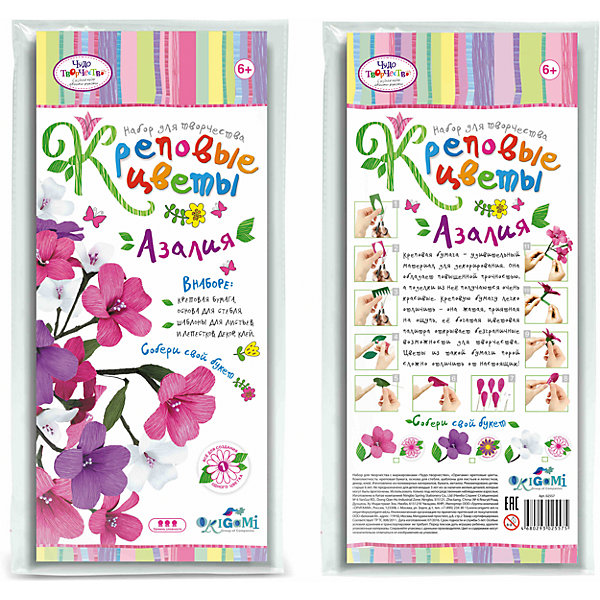Креповые цветы своими руками Азалия 3 цвета в ассортиментеБумага<br>Креповая бумага – удивительный материал для декорирования. Она обладает повышенной прочностью, а поделки из нее получаются очень красивые. Креповую бумагу легко отличить - она жатая, приятная на ощупь, ее богатая цветовая палитра открывает безграничные возможности для творчества. Цветы из такой бумаги порой сложно отличить от настоящих! В наборе все для создания 1 цветка. Собери свой букет! Рекомендуемый возраст: 6+<br><br>Ширина мм: 150<br>Глубина мм: 20<br>Высота мм: 350<br>Вес г: 70<br>Возраст от месяцев: 72<br>Возраст до месяцев: 108<br>Пол: Женский<br>Возраст: Детский<br>SKU: 5165797