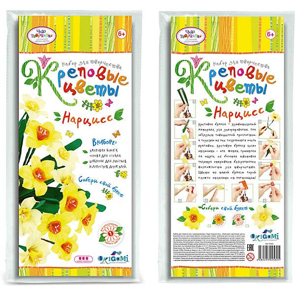 Креповые цветы своими руками Нарцисc 2 цвета в ассортиментеБумага<br>Креповая бумага – удивительный материал для декорирования. Она обладает повышенной прочностью, а поделки из нее получаются очень красивые. Креповую бумагу легко отличить - она жатая, приятная на ощупь, ее богатая цветовая палитра открывает безграничные возможности для творчества. Цветы из такой бумаги порой сложно отличить от настоящих! В наборе все для создания 1 цветка. Собери свой букет! Рекомендуемый возраст: 6+<br><br>Ширина мм: 150<br>Глубина мм: 20<br>Высота мм: 350<br>Вес г: 70<br>Возраст от месяцев: 72<br>Возраст до месяцев: 108<br>Пол: Женский<br>Возраст: Детский<br>SKU: 5165798