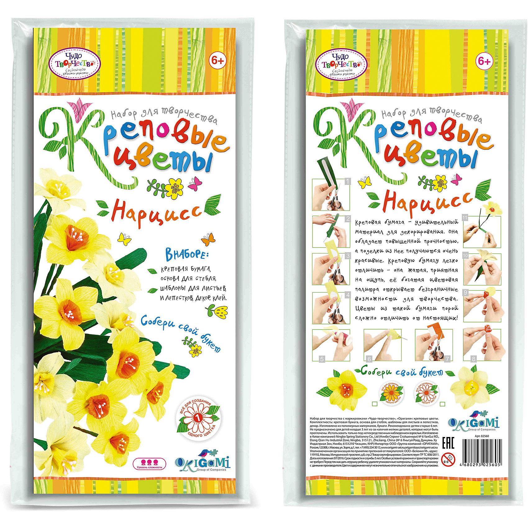 Креповые цветы своими руками Нарцисc 2 цвета в ассортиментеРукоделие<br>Креповая бумага – удивительный материал для декорирования. Она обладает повышенной прочностью, а поделки из нее получаются очень красивые. Креповую бумагу легко отличить - она жатая, приятная на ощупь, ее богатая цветовая палитра открывает безграничные возможности для творчества. Цветы из такой бумаги порой сложно отличить от настоящих! В наборе все для создания 1 цветка. Собери свой букет! Рекомендуемый возраст: 6+<br><br>Ширина мм: 150<br>Глубина мм: 20<br>Высота мм: 350<br>Вес г: 70<br>Возраст от месяцев: 72<br>Возраст до месяцев: 108<br>Пол: Женский<br>Возраст: Детский<br>SKU: 5165798