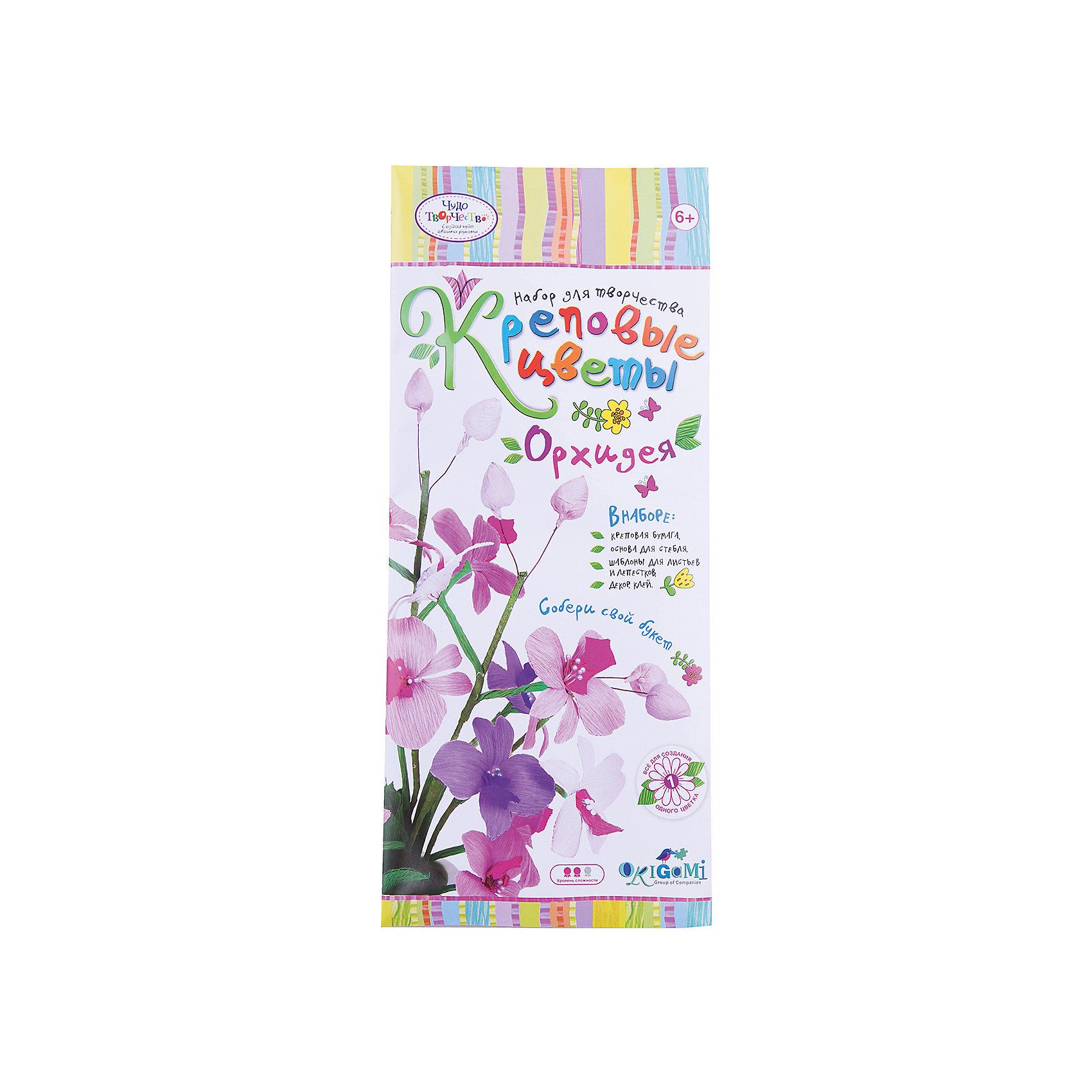 Креповые цветы своими руками Орхидея 3 цвета в ассортименте.Рукоделие<br>Креповая бумага – удивительный материал для декорирования. Она обладает повышенной прочностью, а поделки из нее получаются очень красивые. Креповую бумагу легко отличить - она жатая, приятная на ощупь, ее богатая цветовая палитра открывает безграничные возможности для творчества. Цветы из такой бумаги порой сложно отличить от настоящих! В наборе все для создания 1 цветка. Собери свой букет! Рекомендуемый возраст: 6+<br><br>Ширина мм: 150<br>Глубина мм: 20<br>Высота мм: 350<br>Вес г: 70<br>Возраст от месяцев: 72<br>Возраст до месяцев: 108<br>Пол: Женский<br>Возраст: Детский<br>SKU: 5165800