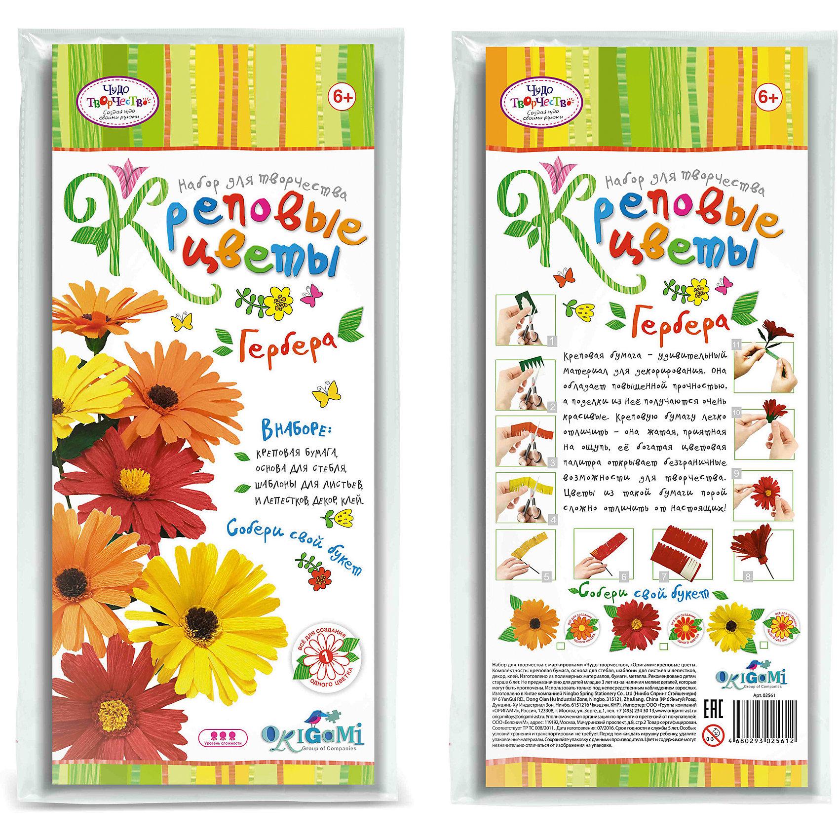 Креповые цветы своими руками Гербера 3 цвета в ассортименте.Рукоделие<br>Креповая бумага – удивительный материал для декорирования. Она обладает повышенной прочностью, а поделки из нее получаются очень красивые. Креповую бумагу легко отличить - она жатая, приятная на ощупь, ее богатая цветовая палитра открывает безграничные возможности для творчества. Цветы из такой бумаги порой сложно отличить от настоящих! В наборе все для создания 1 цветка. Собери свой букет! Рекомендуемый возраст: 6+<br><br>Ширина мм: 150<br>Глубина мм: 20<br>Высота мм: 350<br>Вес г: 70<br>Возраст от месяцев: 72<br>Возраст до месяцев: 108<br>Пол: Женский<br>Возраст: Детский<br>SKU: 5165801