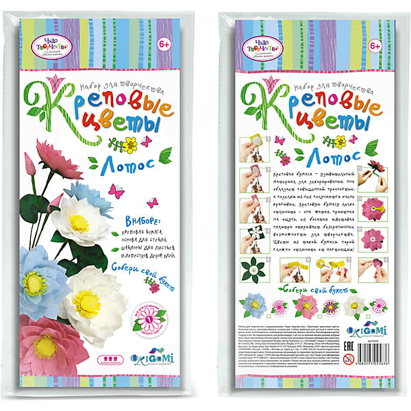 Креповые цветы своими руками Лотос 3 цвета в ассортиментеБумага<br>Креповая бумага – удивительный материал для декорирования. Она обладает повышенной прочностью, а поделки из нее получаются очень красивые. Креповую бумагу легко отличить - она жатая, приятная на ощупь, ее богатая цветовая палитра открывает безграничные возможности для творчества. Цветы из такой бумаги порой сложно отличить от настоящих! В наборе все для создания 1 цветка. Собери свой букет! Рекомендуемый возраст: 6+<br>Ширина мм: 150; Глубина мм: 20; Высота мм: 350; Вес г: 70; Возраст от месяцев: 72; Возраст до месяцев: 108; Пол: Женский; Возраст: Детский; SKU: 5165803;