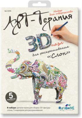 Чудо-Творчество 3Д Пазл Для Раскрашивания Арттерапия «Слон».
