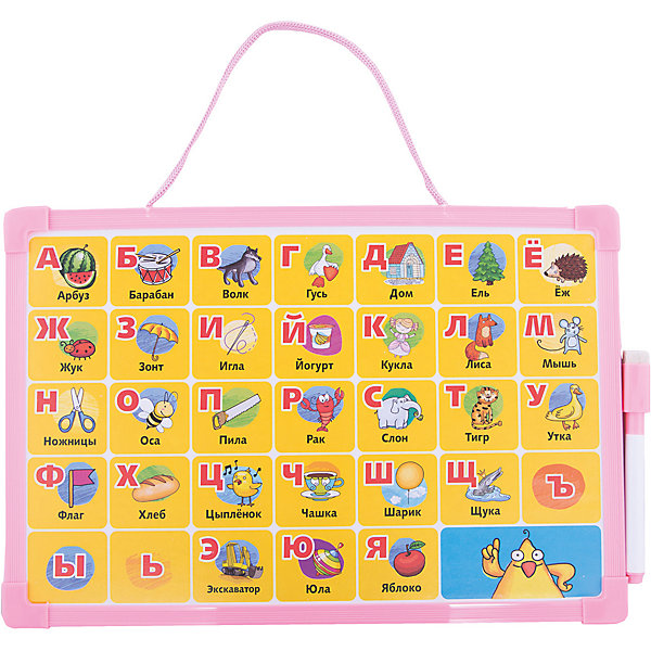 Доска для рисования с алфавитом, с маркером (розовая)Коврики и доски для рисования<br>Характеристики товара:<br><br>• цвет: розовый<br>• материал: полимер<br>• размер: 20х30 см<br>• вес: 110 г<br>• комплектация: доска с алфавитом, маркер<br>• возраст: от трех лет<br>• страна бренда: Финляндия<br>• страна изготовитель: Китай<br><br>Такая доска сделает учебу легче и интереснее! Доска выпонена в приятной яркой расцветке. С помощью неё ребенок легко освоит алфавит, а также будет тренировать внимательность, абстрактное мышление, логику, усидчивость. Комплект будет полезен собирающимся идти в школу, а также младшим школьникам. <br>Доска выпущена в удобном формате, со всеми необходимыми предметами в наборе. Изделие производится из качественных и проверенных материалов, которые безопасны для детей.<br><br>Доску для рисования с алфавитом, с маркером от бренда KriBly Boo можно купить в нашем интернет-магазине.<br>Ширина мм: 300; Глубина мм: 200; Высота мм: 10; Вес г: 110; Возраст от месяцев: 36; Возраст до месяцев: 84; Пол: Женский; Возраст: Детский; SKU: 5167797;