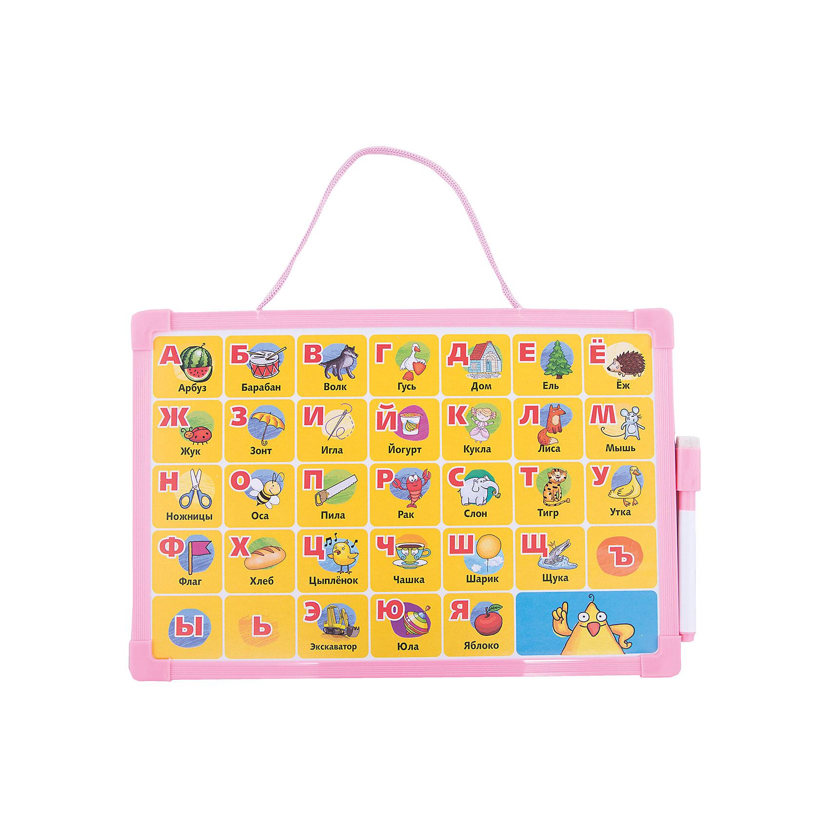 Доска для рисования с алфавитом, с маркером (розовая)Доски для рисования<br>Характеристики товара:<br><br>• цвет: розовый<br>• материал: полимер<br>• размер: 20х30 см<br>• вес: 110 г<br>• комплектация: доска с алфавитом, маркер<br>• возраст: от трех лет<br>• страна бренда: Финляндия<br>• страна изготовитель: Китай<br><br>Такая доска сделает учебу легче и интереснее! Доска выпонена в приятной яркой расцветке. С помощью неё ребенок легко освоит алфавит, а также будет тренировать внимательность, абстрактное мышление, логику, усидчивость. Комплект будет полезен собирающимся идти в школу, а также младшим школьникам. <br>Доска выпущена в удобном формате, со всеми необходимыми предметами в наборе. Изделие производится из качественных и проверенных материалов, которые безопасны для детей.<br><br>Доску для рисования с алфавитом, с маркером от бренда KriBly Boo можно купить в нашем интернет-магазине.<br><br>Ширина мм: 300<br>Глубина мм: 200<br>Высота мм: 10<br>Вес г: 110<br>Возраст от месяцев: 36<br>Возраст до месяцев: 84<br>Пол: Женский<br>Возраст: Детский<br>SKU: 5167797