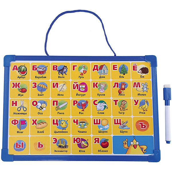 Доска для рисования с алфавитом, с маркером (синяя)Коврики и доски для рисования<br>Характеристики товара:<br><br>• цвет: синяя<br>• материал: полимер<br>• размер: 20х30 см<br>• вес: 110 г<br>• комплектация: доска с алфавитом, маркер<br>• возраст: от трех лет<br>• страна бренда: Финляндия<br>• страна изготовитель: Китай<br><br>Такая доска сделает учебу легче и интереснее! Доска выпонена в приятной яркой расцветке. С помощью неё ребенок легко освоит алфавит, а также будет тренировать внимательность, абстрактное мышление, логику, усидчивость. Комплект будет полезен собирающимся идти в школу, а также младшим школьникам. <br>Доска выпущена в удобном формате, со всеми необходимыми предметами в наборе. Изделие производится из качественных и проверенных материалов, которые безопасны для детей.<br><br>Доску для рисования с алфавитом, с маркером от бренда KriBly Boo можно купить в нашем интернет-магазине.<br>Ширина мм: 300; Глубина мм: 200; Высота мм: 10; Вес г: 110; Возраст от месяцев: 36; Возраст до месяцев: 84; Пол: Мужской; Возраст: Детский; SKU: 5167799;