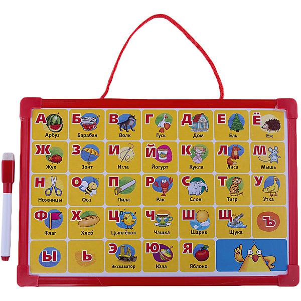 Доска для рисования с алфавитом, с маркером (красная)Коврики и доски для рисования<br>Характеристики товара:<br><br>• цвет: красный<br>• материал: полимер<br>• размер: 20х30 см<br>• вес: 110 г<br>• комплектация: доска с алфавитом, маркер<br>• возраст: от трех лет<br>• страна бренда: Финляндия<br>• страна изготовитель: Китай<br><br>Такая доска сделает учебу легче и интереснее! Доска выпонена в приятной яркой расцветке. С помощью неё ребенок легко освоит алфавит, а также будет тренировать внимательность, абстрактное мышление, логику, усидчивость. Комплект будет полезен собирающимся идти в школу, а также младшим школьникам. <br>Доска выпущена в удобном формате, со всеми необходимыми предметами в наборе. Изделие производится из качественных и проверенных материалов, которые безопасны для детей.<br><br>Доску для рисования с алфавитом, с маркером от бренда KriBly Boo можно купить в нашем интернет-магазине.<br><br>Ширина мм: 300<br>Глубина мм: 200<br>Высота мм: 10<br>Вес г: 110<br>Возраст от месяцев: 36<br>Возраст до месяцев: 84<br>Пол: Унисекс<br>Возраст: Детский<br>SKU: 5167800