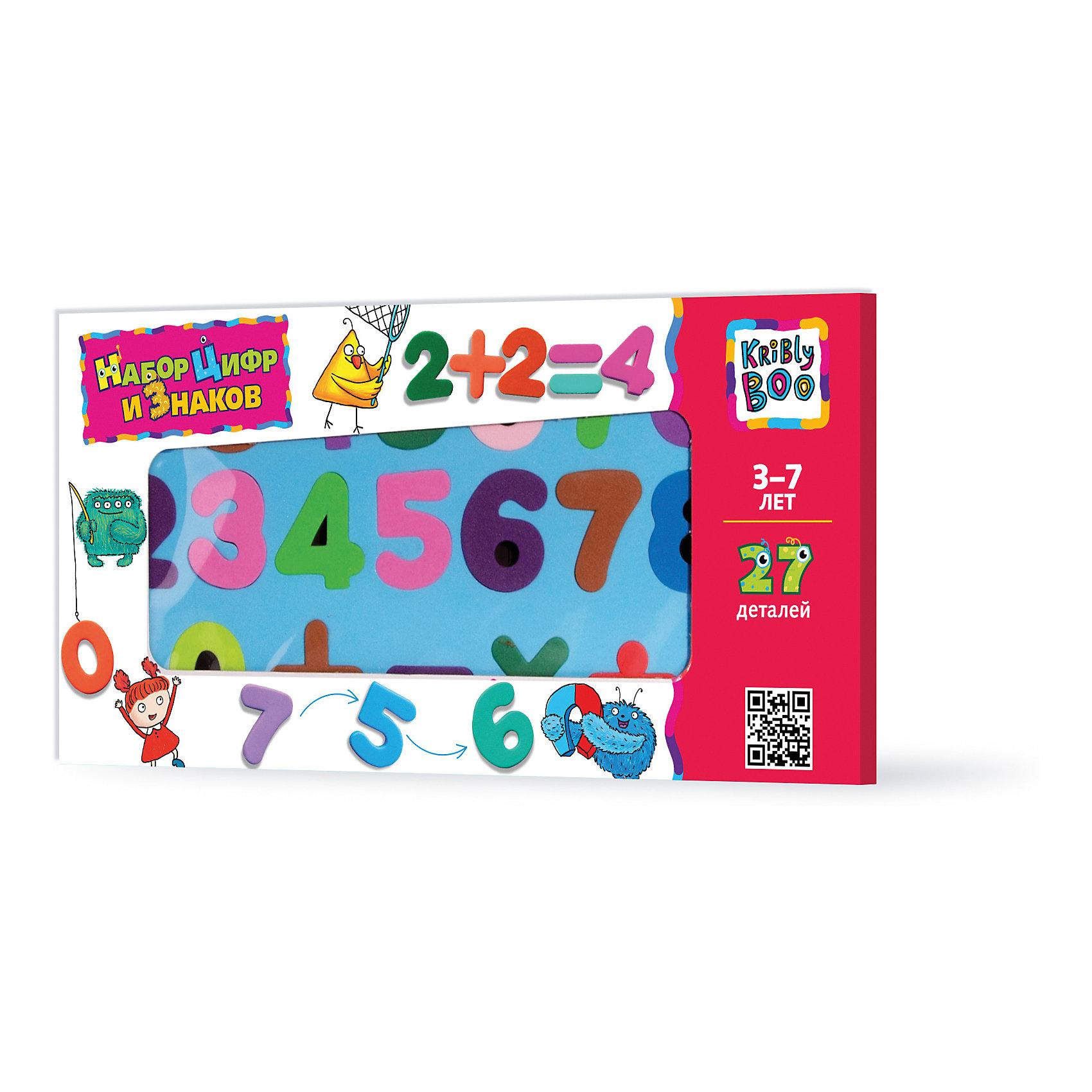 Набор цифр и знаков, 27 деталей