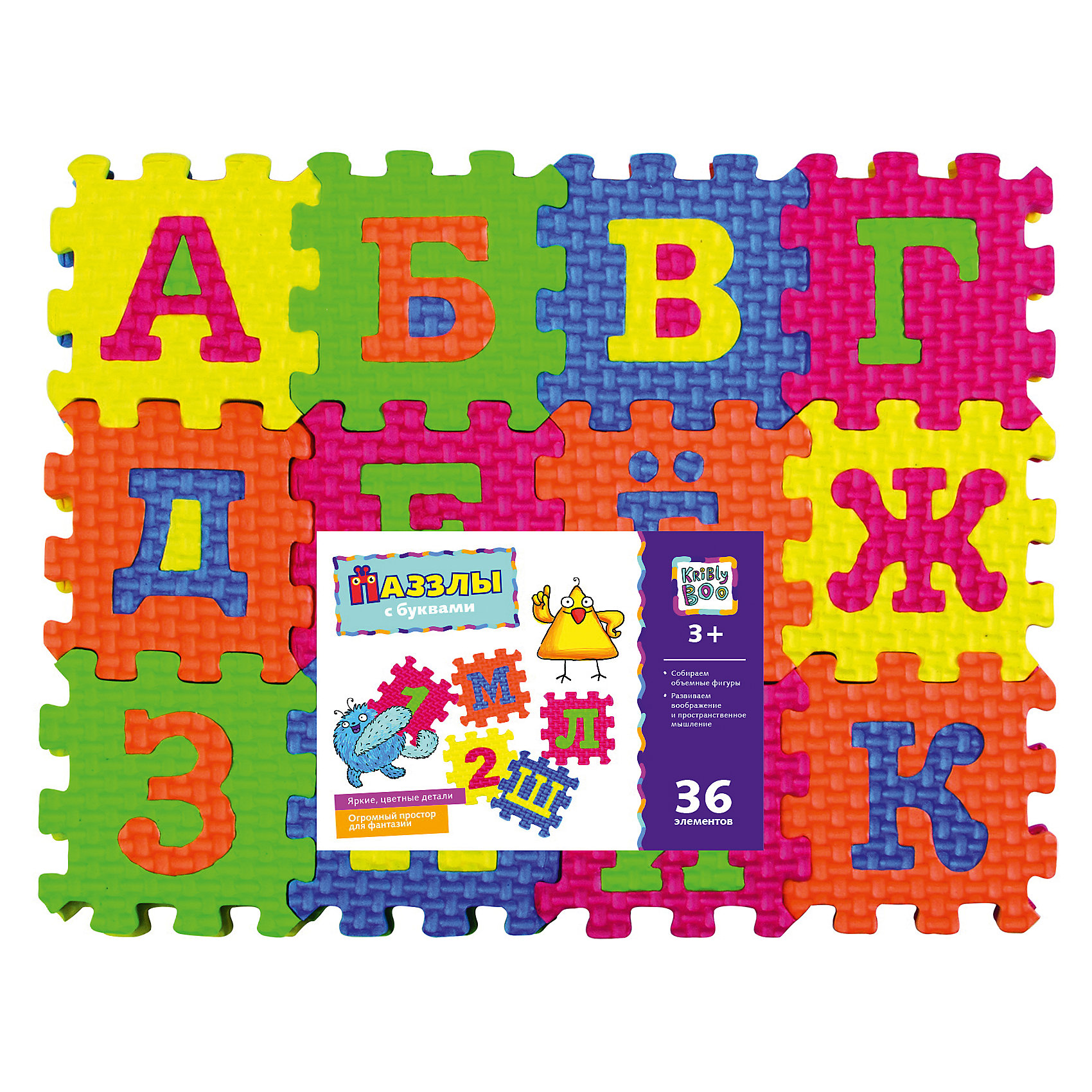 Пазлы с буквами, 36 элементов