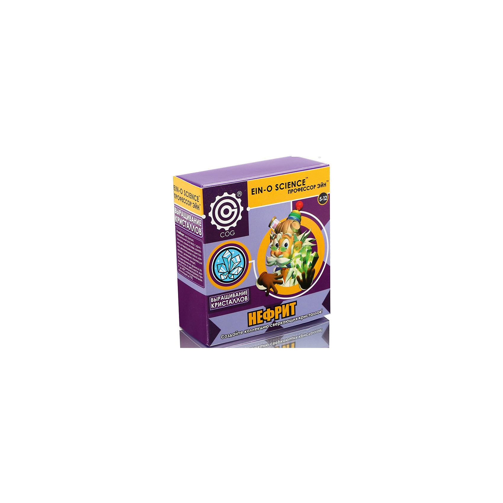 Нефрит, Профессор ЭйнХарактеристики товара:<br><br>• цвет: разноцветный<br>• размер упаковки: 5 x 11 x 12 см<br>• вес: 200 г<br>• комплектация: мерный контейнер, контейнер для выращивания кристаллов, лупа, пинцет, основная порода - маленькие камни, палочка для смешивания, порошок для выращивания кристаллов<br>• возраст: от десяти лет<br>• упаковка: коробка<br>• страна бренда: Китай<br>• страна изготовитель: Китай<br><br>Такой набор станет отличным подарком ребенку - ведь с помощью него можно проводить интересные опыты! В набор входят различные предметы и вещества, с помощью которых можно вырастить кристалл. Это отличный способ изучать химию!<br>Проведение опытов помогает детям развивать важные навыки и способности, оно активизирует мышление, формирует усидчивость, логику, мелкую моторику и воображение. Изделие производится из качественных и проверенных материалов, которые безопасны для детей.<br><br>Набор Нефрит от бренда Профессор Эйн можно купить в нашем интернет-магазине.<br><br>Ширина мм: 50<br>Глубина мм: 114<br>Высота мм: 127<br>Вес г: 210<br>Возраст от месяцев: 72<br>Возраст до месяцев: 120<br>Пол: Унисекс<br>Возраст: Детский<br>SKU: 5168524