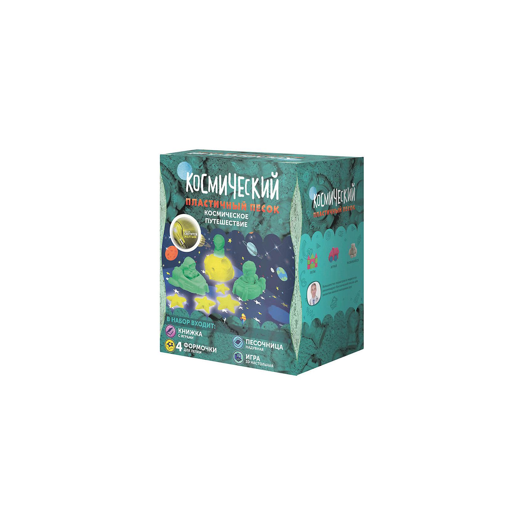 Набор Космическое путешествие 1 кг, Космический песокКинетический песок<br>Характеристики товара:<br><br>• цвет: разноцветный<br>• размер упаковки: 26 x 23 x 8 см<br>• вес: 1500 г<br>• комплектация: большая надувная песочница, 1 кг песка розового цвета, 4 формы для лепки, трехмерная настольная игра, книжка с развивающими играми и пошаговыми инструкциями<br>• песок светится в темноте<br>• подходит для игр дома<br>• возраст: от двух лет<br>• упаковка: коробка<br>• страна бренда: РФ<br>• страна изготовитель: РФ<br><br>Такой набор станет отличным подарком ребенку - ведь с помощью кинетического песка можно создавать фигуры легко и весело! В набор входит целый килограмм песка и набор для игры с ним дома. Песок легко принимает нужную форму и так же легко распадается на песчинки. Играть можно бесконечно! Песок легко собирается, не красится и оставляет пятен на одежде.<br>Детям очень нравится что-то делать своими руками. Кроме того, творчество помогает детям развивать важные навыки и способности, оно активизирует мышление, формирует усидчивость, творческие способности, мелкую моторику и воображение. Изделие производится из качественных и проверенных материалов, которые безопасны для детей.<br><br>Набор Космическое путешествие 1 кг, от бренда Космический песок можно купить в нашем интернет-магазине.<br><br>Ширина мм: 260<br>Глубина мм: 75<br>Высота мм: 230<br>Вес г: 1500<br>Возраст от месяцев: 36<br>Возраст до месяцев: 84<br>Пол: Унисекс<br>Возраст: Детский<br>SKU: 5168930