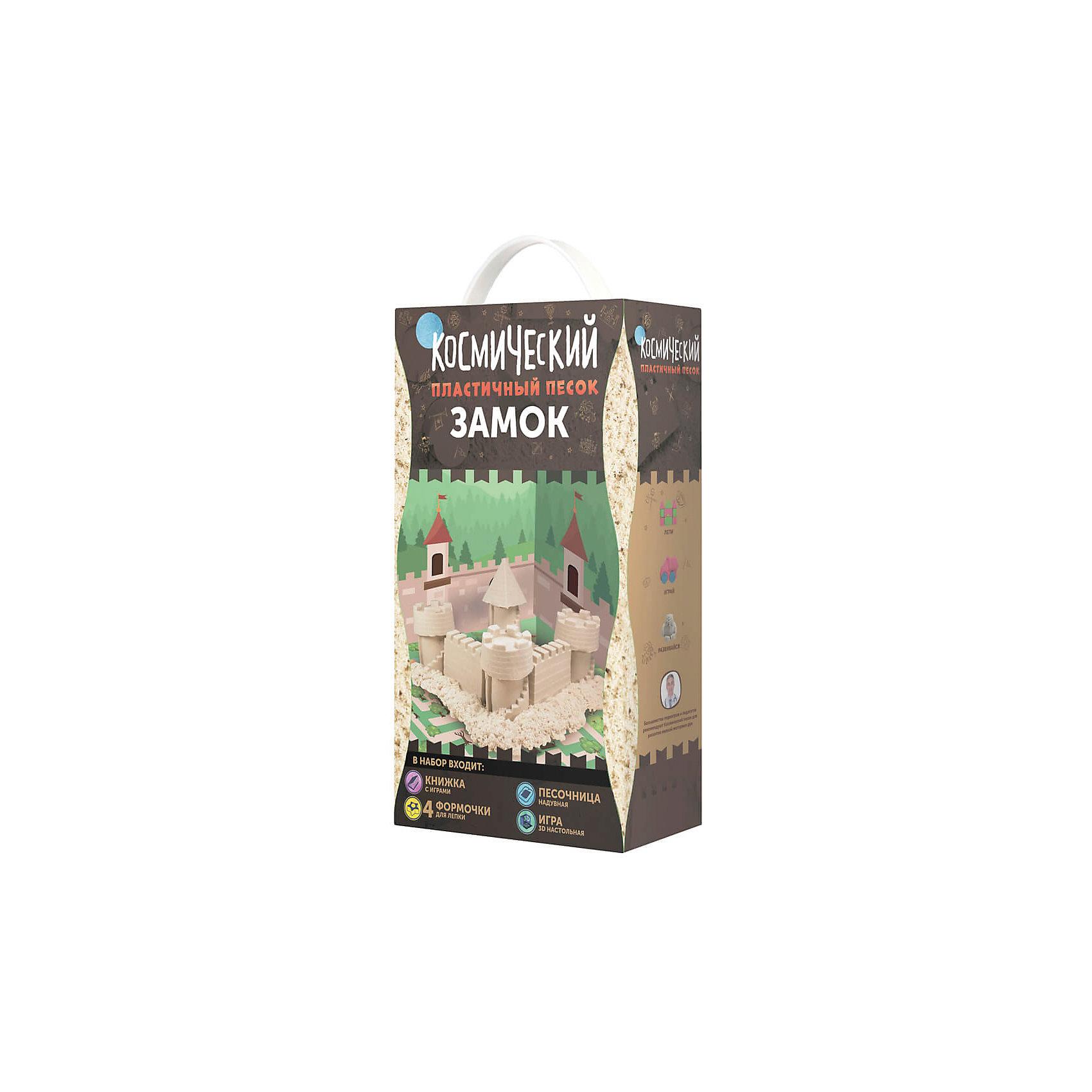 Набор Замок 2 кг, Космический песокКинетический песок<br>Характеристики товара:<br><br>• цвет: разноцветный<br>• размер упаковки: 16 x 30 x 8 см<br>• вес: 2500 г<br>• комплектация: большая надувная песочница, 2 кг песка розового цвета, 4 формы для лепки, трехмерная настольная игра, книжка с развивающими играми и пошаговыми инструкциями<br>• подходит для игр дома<br>• возраст: от двух лет<br>• упаковка: коробка<br>• страна бренда: РФ<br>• страна изготовитель: РФ<br><br>Такой набор станет отличным подарком ребенку - ведь с помощью кинетического песка можно создавать фигуры легко и весело! В набор входят целых два килограмма песка и набор для игры с ним дома. Песок легко принимает нужную форму и так же легко распадается на песчинки. Играть можно бесконечно! Песок легко собирается, не красится и оставляет пятен на одежде.<br>Детям очень нравится что-то делать своими руками. Кроме того, творчество помогает детям развивать важные навыки и способности, оно активизирует мышление, формирует усидчивость, творческие способности, мелкую моторику и воображение. Изделие производится из качественных и проверенных материалов, которые безопасны для детей.<br><br>Набор Замок 2 кг, от бренда Космический песок можно купить в нашем интернет-магазине.<br><br>Ширина мм: 160<br>Глубина мм: 85<br>Высота мм: 300<br>Вес г: 2500<br>Возраст от месяцев: 36<br>Возраст до месяцев: 84<br>Пол: Унисекс<br>Возраст: Детский<br>SKU: 5168933