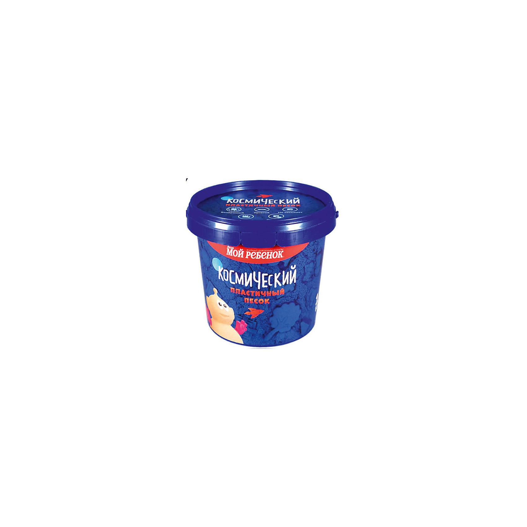 Космический песок голубой с ароматом черники, 1 кгХарактеристики товара:<br><br>• цвет: сиреневый<br>• размер упаковки: 11 x 11 x 13 см<br>• вес: 1100 г<br>• комплектация: 1 кг кинетического песка<br>• песок с запахом черники <br>• подходит для игр дома<br>• возраст: от двух лет<br>• упаковка: банка<br>• страна бренда: РФ<br>• страна изготовитель: РФ<br><br>Этот кинетический песок станет отличным подарком ребенку - ведь с помощью него можно создавать фигуры легко и весело! В этой банке находится целый килограмм песка. Он легко принимает нужную форму и так же легко распадается на песчинки. Играть можно бесконечно! Песок легко собирается, не красится и оставляет пятен на одежде.<br>Детям очень нравится что-то делать своими руками. Кроме того, творчество помогает детям развивать важные навыки и способности, оно активизирует мышление, формирует усидчивость, творческие способности, мелкую моторику и воображение. Изделие производится из качественных и проверенных материалов, которые безопасны для детей.<br><br>Кинетический песок Голубой, С ароматом черники, 1 кг от бренда Космический песок можно купить в нашем интернет-магазине.<br><br>Ширина мм: 110<br>Глубина мм: 110<br>Высота мм: 130<br>Вес г: 1100<br>Возраст от месяцев: 36<br>Возраст до месяцев: 84<br>Пол: Унисекс<br>Возраст: Детский<br>SKU: 5168937