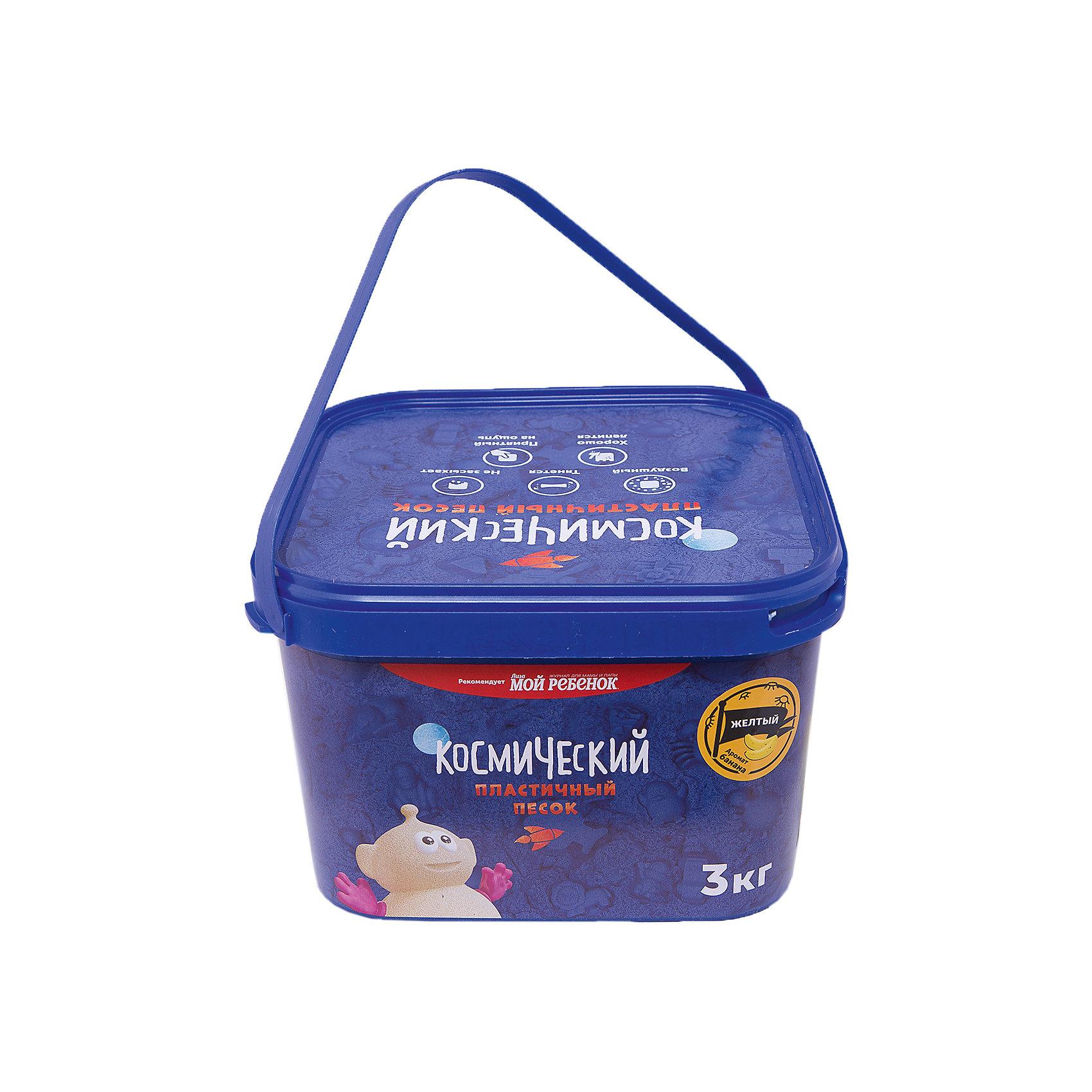 Космический песок, Желтый, С ароматом банана, 3 кгКинетический песок<br>Характеристики товара:<br><br>• цвет: желтый<br>• размер упаковки: 19 x 19 x 13 см<br>• вес: 3200 г<br>• комплектация: 3 кг кинетического песка<br>• песок с запахом банана<br>• подходит для игр дома<br>• возраст: от двух лет<br>• упаковка: банка<br>• страна бренда: РФ<br>• страна изготовитель: РФ<br><br>Этот кинетический песок станет отличным подарком ребенку - ведь с помощью него можно создавать фигуры легко и весело! В этой банке находится целых три килограмма песка. Он легко принимает нужную форму и так же легко распадается на песчинки. Играть можно бесконечно! Песок легко собирается, не красится и оставляет пятен на одежде.<br>Детям очень нравится что-то делать своими руками. Кроме того, творчество помогает детям развивать важные навыки и способности, оно активизирует мышление, формирует усидчивость, творческие способности, мелкую моторику и воображение. Изделие производится из качественных и проверенных материалов, которые безопасны для детей.<br><br>Кинетический песок Желтый, С ароматом банана, 3 кг от бренда Космический песок можно купить в нашем интернет-магазине.<br><br>Ширина мм: 190<br>Глубина мм: 190<br>Высота мм: 130<br>Вес г: 3200<br>Возраст от месяцев: 36<br>Возраст до месяцев: 84<br>Пол: Унисекс<br>Возраст: Детский<br>SKU: 5168938
