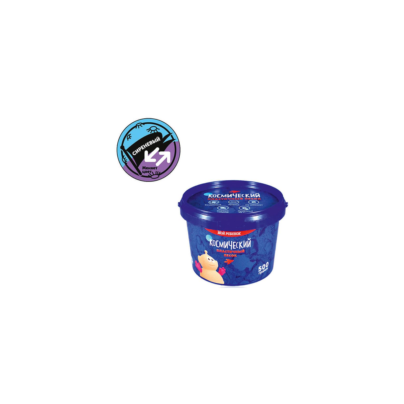 Космический песок, Сиреневый, Цветоменяющий, 0,5 кгКинетический песок<br>Характеристики товара:<br><br>• цвет: сиреневый<br>• размер упаковки: 9 x 12 x 12 см<br>• вес: 600 г<br>• комплектация: 0,5 кг кинетического песка<br>• песок меняет цвет на голубой<br>• подходит для игр дома<br>• возраст: от двух лет<br>• упаковка: банка<br>• страна бренда: РФ<br>• страна изготовитель: РФ<br><br>Этот кинетический песок станет отличным подарком ребенку - ведь с помощью него можно создавать фигуры легко и весело! В этой банке находится половина килограмма песка. Он легко принимает нужную форму и так же легко распадается на песчинки. Играть можно бесконечно! Песок легко собирается, не красится и оставляет пятен на одежде.<br>Детям очень нравится что-то делать своими руками. Кроме того, творчество помогает детям развивать важные навыки и способности, оно активизирует мышление, формирует усидчивость, творческие способности, мелкую моторику и воображение. Изделие производится из качественных и проверенных материалов, которые безопасны для детей.<br><br>Кинетический песок Сиреневый, Цветоменяющий, 0,5 кг от бренда Космический песок можно купить в нашем интернет-магазине.<br><br>Ширина мм: 120<br>Глубина мм: 120<br>Высота мм: 90<br>Вес г: 600<br>Возраст от месяцев: 36<br>Возраст до месяцев: 84<br>Пол: Унисекс<br>Возраст: Детский<br>SKU: 5168944