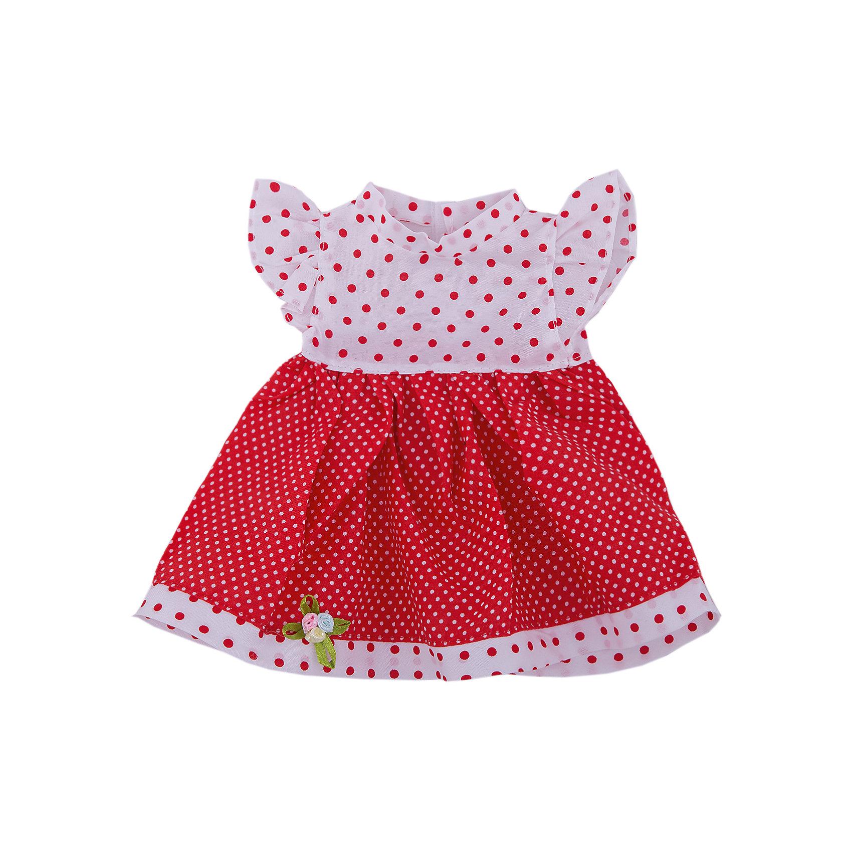 Одежда для кукол: красное платье, JUNFAОдежда для кукол<br><br><br>Ширина мм: 255<br>Глубина мм: 360<br>Высота мм: 10<br>Вес г: 59<br>Возраст от месяцев: 36<br>Возраст до месяцев: 1188<br>Пол: Женский<br>Возраст: Детский<br>SKU: 5173030