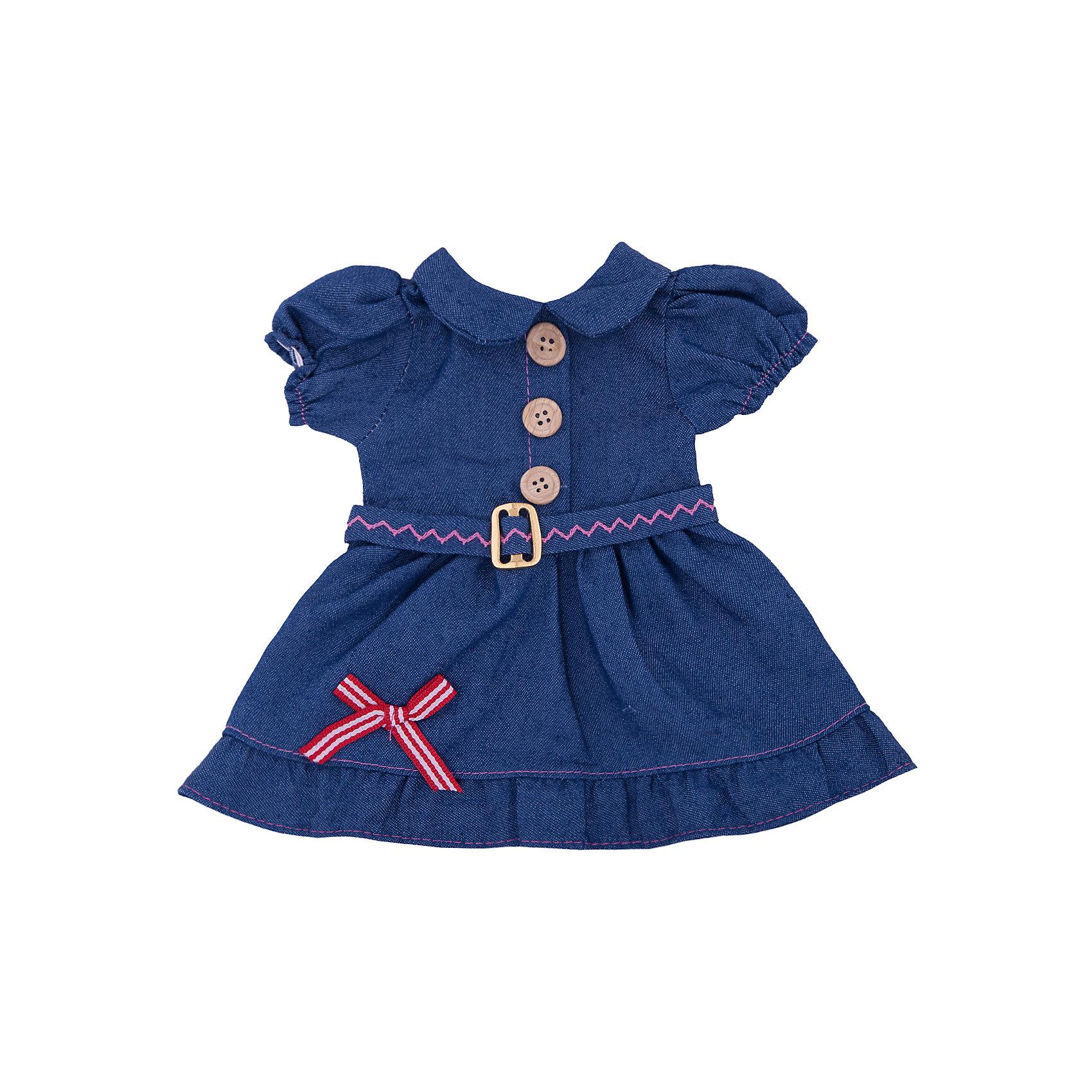 Одежда для кукол: синее платье, JUNFAКукольная одежда и аксессуары<br><br><br>Ширина мм: 255<br>Глубина мм: 360<br>Высота мм: 10<br>Вес г: 82<br>Возраст от месяцев: 36<br>Возраст до месяцев: 1188<br>Пол: Женский<br>Возраст: Детский<br>SKU: 5173031
